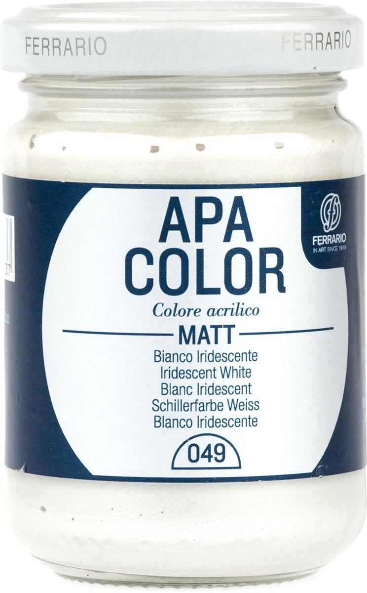 Ferrario Краска акриловая Apa Color цвет белый переливающийсяLGL15V35Матовая акриловая краска Apa Color итальянской компании Ferrario на водной основе, готова к использованию. Основные качества акриловой краски Apa Color: прочность, светостойкость и экологичность. Благодаря акриловой смоле Apa Color пластична и не дает трещин. Именно поэтому краска прекрасно ложится на любые поверхности, будь то стекло, дерево или ткань, что особенно хорошо в дизайне и декоре. Она быстро сохнет, после высыхания становится водостойкой. Акриловая краска Apa Color не потускнеет со временем, ее светостойкость не позволит измениться цвету, он не выгорит на солнце и не пожелтеет. Акриловая краска Apa Color – это отличный выбор в пользу яркой живописи, так как в ее палитре только глубокие и насыщенные цвета. Из-за того, что акриловая краска Apa Color на водной основе, она почти совсем не пахнет, малотоксична – подходит для работы в помещениях, можно заниматься творчеством вместе с детьми. Акриловая краска Apa Color разводится водой, однако это не значит, что для нее нельзя использовать специальные растворители и медиумы, предназначенные для акриловых красок – в этом случае сохраняется высокая пигментированность, но объем краски увеличивается и появляется возможность создания различных фактур и эффектов. Акриловую краску Apa Color легко наносить кистью, шпателем, валиком.