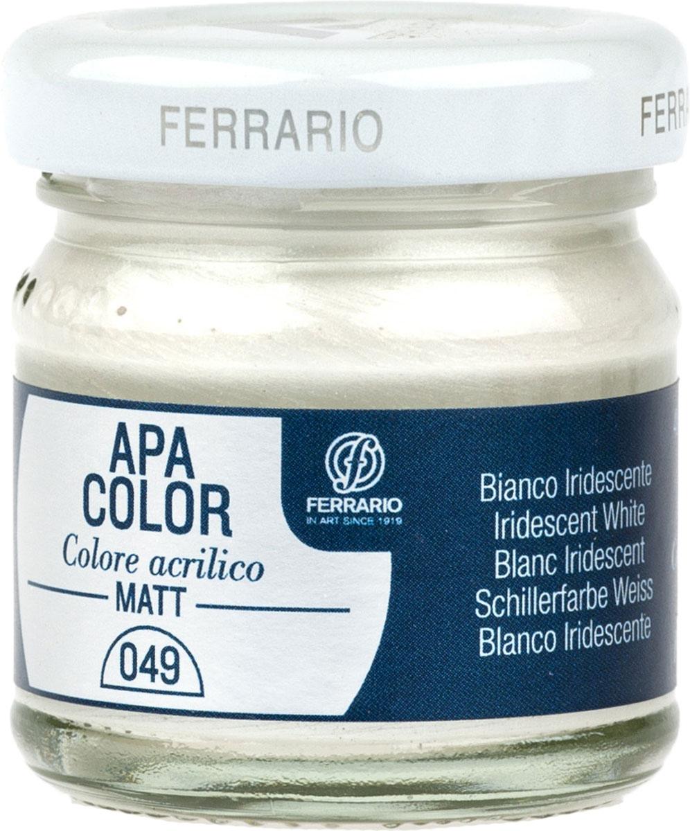 Ferrario Краска акриловая Apa Color цвет белый переливчатыйBA0040А0049Матовая акриловая краска Apa Color итальянской компании Ferrario на водной основе, готова к использованию. Основные качества акриловой краски Apa Color: прочность, светостойкость и экологичность. Благодаря акриловой смоле Apa Color пластична и не дает трещин. Именно поэтому краска прекрасно ложится на любые поверхности, будь то стекло, дерево или ткань, что особенно хорошо в дизайне и декоре. Она быстро сохнет, после высыхания становится водостойкой. Акриловая краска Apa Color не потускнеет со временем, ее светостойкость не позволит измениться цвету, он не выгорит на солнце и не пожелтеет. Акриловая краска Apa Color – это отличный выбор в пользу яркой живописи, так как в ее палитре только глубокие и насыщенные цвета. Из-за того, что акриловая краска Apa Color на водной основе, она почти совсем не пахнет, малотоксична – подходит для работы в помещениях, можно заниматься творчеством вместе с детьми. Акриловая краска Apa Color разводится водой, однако это не значит, что для нее нельзя использовать специальные растворители и медиумы, предназначенные для акриловых красок – в этом случае сохраняется высокая пигментированность, но объем краски увеличивается и появляется возможность создания различных фактур и эффектов. Акриловую краску Apa Color легко наносить кистью, шпателем, валиком.