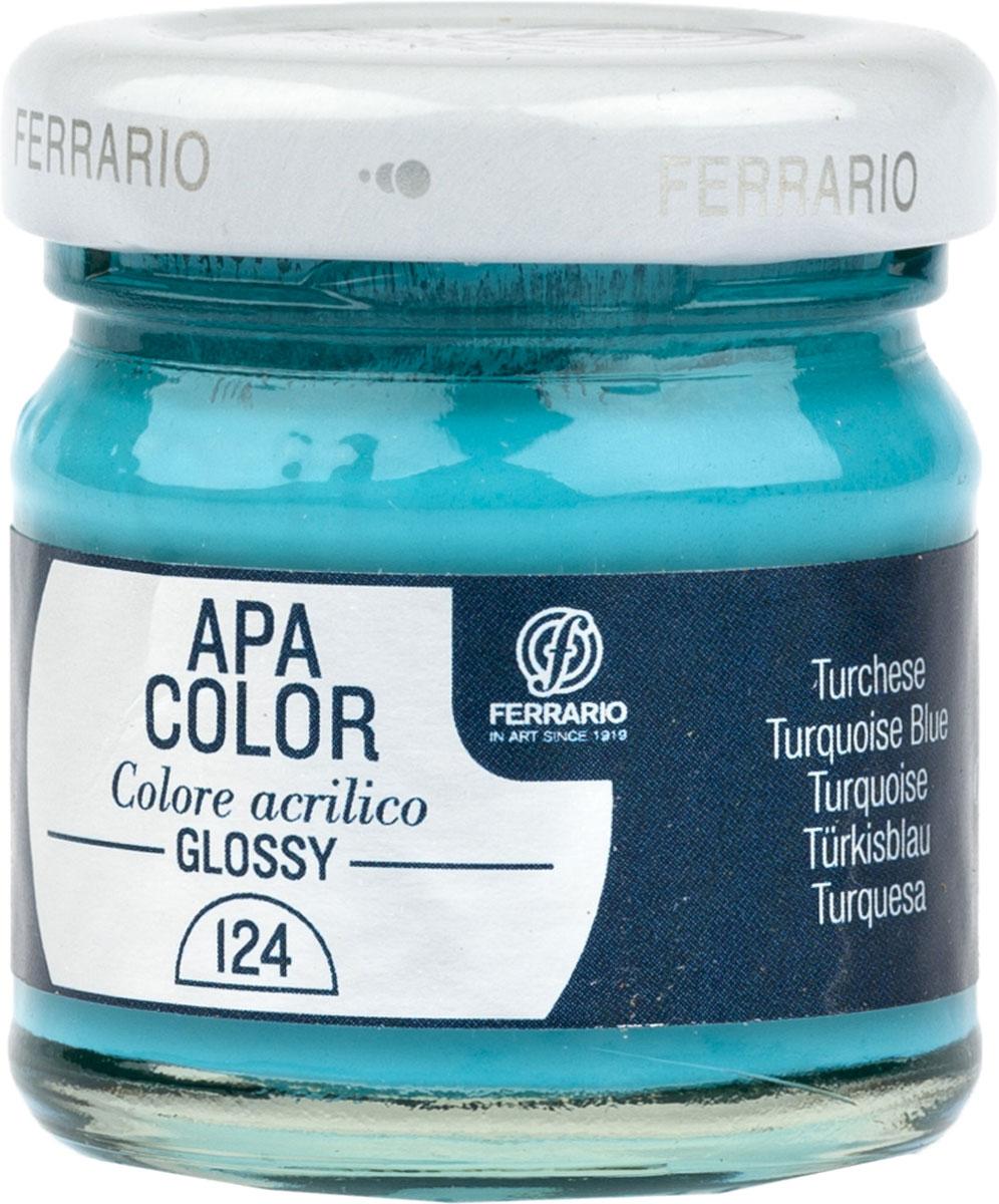 Ferrario Краска акриловая Apa Color цвет бирюзовый глянцевыйBA0040В0124Глянцевая акриловая краска Apa Color итальянской компании Ferrario на водной основе, готова к использованию. Основные качества акриловой краски Apa Color: прочность, светостойкость и экологичность. Благодаря акриловой смоле Apa Color пластична и не дает трещин. Именно поэтому краска прекрасно ложится на любые поверхности, будь то стекло, дерево или ткань, что особенно хорошо в дизайне и декоре. Она быстро сохнет, после высыхания становится водостойкой. Акриловая краска Apa Color не потускнеет со временем, ее светостойкость не позволит измениться цвету, он не выгорит на солнце и не пожелтеет. Акриловая краска Apa Color – это отличный выбор в пользу яркой живописи, так как в ее палитре только глубокие и насыщенные цвета. Из-за того, что акриловая краска Apa Color на водной основе, она почти совсем не пахнет, малотоксична – подходит для работы в помещениях, можно заниматься творчеством вместе с детьми. Акриловая краска Apa Color разводится водой, однако это не значит, что для нее нельзя использовать специальные растворители и медиумы, предназначенные для акриловых красок – в этом случае сохраняется высокая пигментированность, но объем краски увеличивается и появляется возможность создания различных фактур и эффектов. Акриловую краску Apa Color легко наносить кистью, шпателем, валиком.