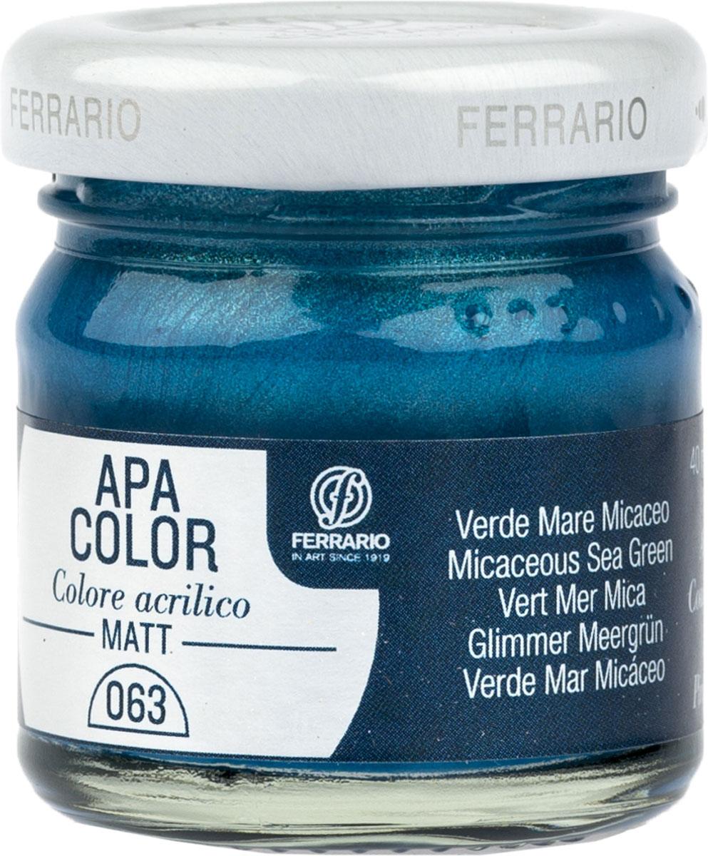 Ferrario Краска акриловая Apa Color цвет бирюзовый металликBA0040А0063Матовая акриловая краска Apa Color итальянской компании Ferrario на водной основе, готова к использованию. Основные качества акриловой краски Apa Color: прочность, светостойкость и экологичность. Благодаря акриловой смоле Apa Color пластична и не дает трещин. Именно поэтому краска прекрасно ложится на любые поверхности, будь то стекло, дерево или ткань, что особенно хорошо в дизайне и декоре. Она быстро сохнет, после высыхания становится водостойкой. Акриловая краска Apa Color не потускнеет со временем, ее светостойкость не позволит измениться цвету, он не выгорит на солнце и не пожелтеет. Акриловая краска Apa Color – это отличный выбор в пользу яркой живописи, так как в ее палитре только глубокие и насыщенные цвета. Из-за того, что акриловая краска Apa Color на водной основе, она почти совсем не пахнет, малотоксична – подходит для работы в помещениях, можно заниматься творчеством вместе с детьми. Акриловая краска Apa Color разводится водой, однако это не значит, что для нее нельзя использовать специальные растворители и медиумы, предназначенные для акриловых красок – в этом случае сохраняется высокая пигментированность, но объем краски увеличивается и появляется возможность создания различных фактур и эффектов. Акриловую краску Apa Color легко наносить кистью, шпателем, валиком.