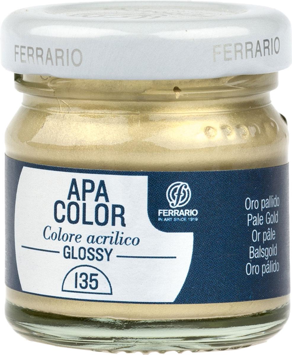 Ferrario Краска акриловая Apa Color цвет бледное золотоBA0040А0089Глянцевая акриловая краска Apa Color итальянской компании Ferrario на водной основе, готова к использованию. Основные качества акриловой краски Apa Color: прочность, светостойкость и экологичность. Благодаря акриловой смоле Apa Color пластична и не дает трещин. Именно поэтому краска прекрасно ложится на любые поверхности, будь то стекло, дерево или ткань, что особенно хорошо в дизайне и декоре. Она быстро сохнет, после высыхания становится водостойкой. Акриловая краска Apa Color не потускнеет со временем, ее светостойкость не позволит измениться цвету, он не выгорит на солнце и не пожелтеет. Акриловая краска Apa Color – это отличный выбор в пользу яркой живописи, так как в ее палитре только глубокие и насыщенные цвета. Из-за того, что акриловая краска Apa Color на водной основе, она почти совсем не пахнет, малотоксична – подходит для работы в помещениях, можно заниматься творчеством вместе с детьми. Акриловая краска Apa Color разводится водой, однако это не значит, что для нее нельзя использовать специальные растворители и медиумы, предназначенные для акриловых красок – в этом случае сохраняется высокая пигментированность, но объем краски увеличивается и появляется возможность создания различных фактур и эффектов. Акриловую краску Apa Color легко наносить кистью, шпателем, валиком.