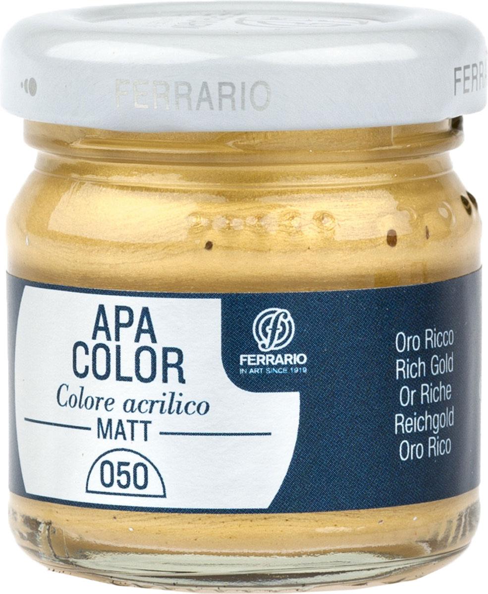 Ferrario Краска акриловая Apa Color цвет богатое золото BA0040А0050BA0040А0050Матовая акриловая краска Apa Color итальянской компании Ferrario на водной основе, готова к использованию. Основные качества акриловой краски Apa Color: прочность, светостойкость и экологичность. Благодаря акриловой смоле Apa Color пластична и не дает трещин. Именно поэтому краска прекрасно ложится на любые поверхности, будь то стекло, дерево или ткань, что особенно хорошо в дизайне и декоре. Она быстро сохнет, после высыхания становится водостойкой. Акриловая краска Apa Color не потускнеет со временем, ее светостойкость не позволит измениться цвету, он не выгорит на солнце и не пожелтеет. Акриловая краска Apa Color – это отличный выбор в пользу яркой живописи, так как в ее палитре только глубокие и насыщенные цвета. Из-за того, что акриловая краска Apa Color на водной основе, она почти совсем не пахнет, малотоксична – подходит для работы в помещениях, можно заниматься творчеством вместе с детьми. Акриловая краска Apa Color разводится водой, однако это не значит, что для нее нельзя использовать специальные растворители и медиумы, предназначенные для акриловых красок – в этом случае сохраняется высокая пигментированность, но объем краски увеличивается и появляется возможность создания различных фактур и эффектов. Акриловую краску Apa Color легко наносить кистью, шпателем, валиком.