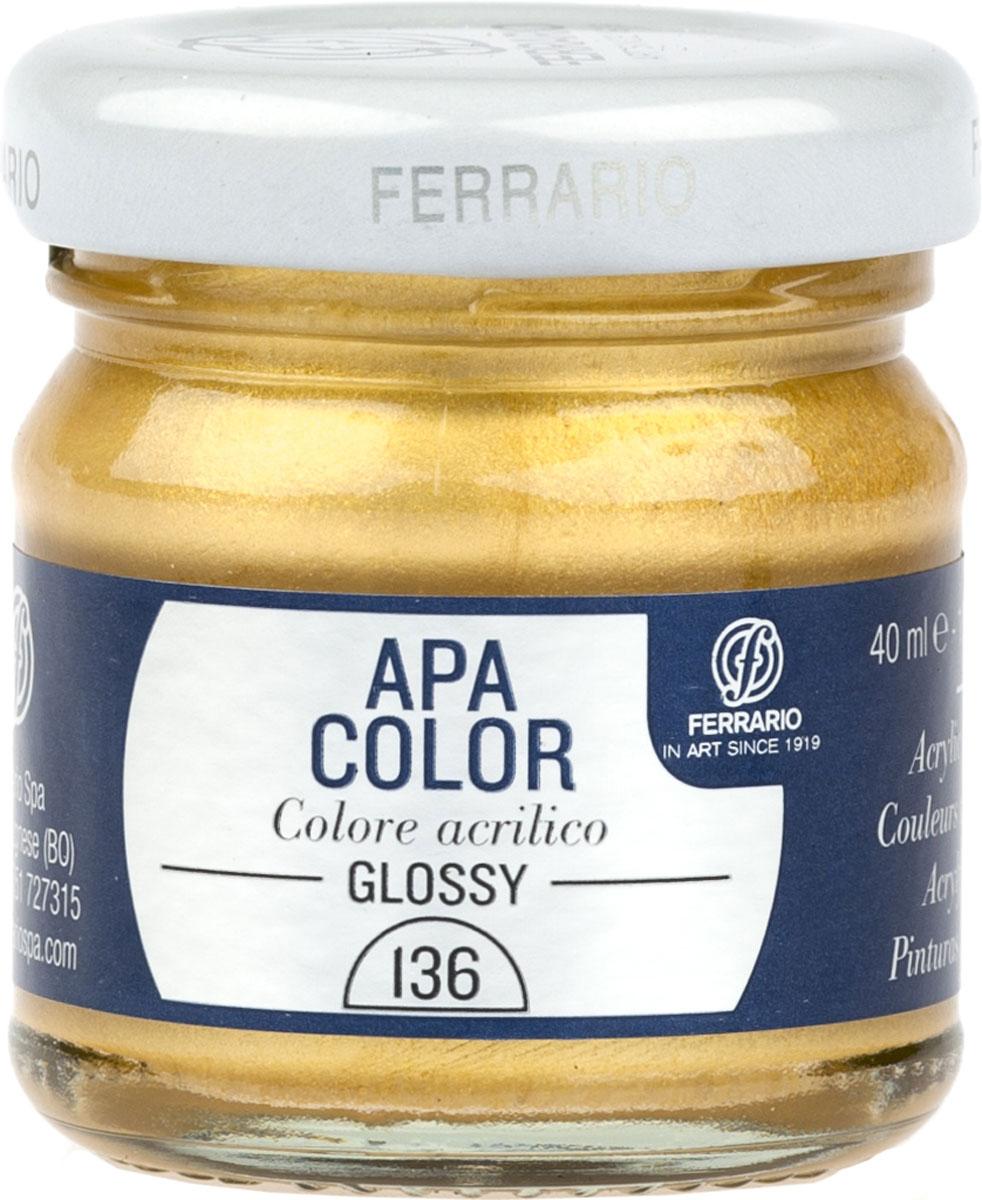 Ferrario Краска акриловая Apa Color цвет богатое золото BA0040В0136BA0040В0136Глянцевая акриловая краска Apa Color итальянской компании Ferrario на водной основе, готова к использованию. Основные качества акриловой краски Apa Color: прочность, светостойкость и экологичность. Благодаря акриловой смоле Apa Color пластична и не дает трещин. Именно поэтому краска прекрасно ложится на любые поверхности, будь то стекло, дерево или ткань, что особенно хорошо в дизайне и декоре. Она быстро сохнет, после высыхания становится водостойкой. Акриловая краска Apa Color не потускнеет со временем, ее светостойкость не позволит измениться цвету, он не выгорит на солнце и не пожелтеет. Акриловая краска Apa Color – это отличный выбор в пользу яркой живописи, так как в ее палитре только глубокие и насыщенные цвета. Из-за того, что акриловая краска Apa Color на водной основе, она почти совсем не пахнет, малотоксична – подходит для работы в помещениях, можно заниматься творчеством вместе с детьми. Акриловая краска Apa Color разводится водой, однако это не значит, что для нее нельзя использовать специальные растворители и медиумы, предназначенные для акриловых красок – в этом случае сохраняется высокая пигментированность, но объем краски увеличивается и появляется возможность создания различных фактур и эффектов. Акриловую краску Apa Color легко наносить кистью, шпателем, валиком.