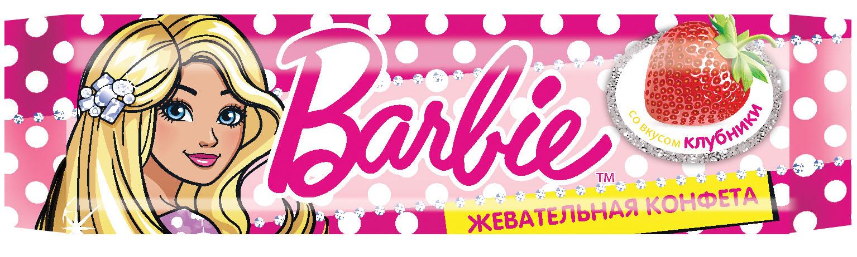 Barbie клубника жевательная конфета, 11 гBB-5-12/BAОригинальная сладость, которая понравится любому ребенку