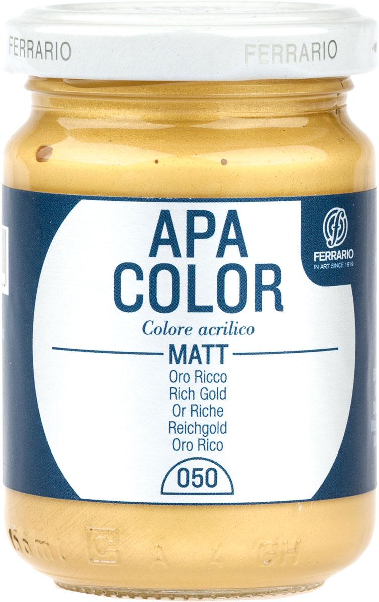 Ferrario Краска акриловая Apa Color цвет богатое золото BA0095AO050BA0095AO050Матовая акриловая краска Apa Color итальянской компании Ferrario на водной основе, готова к использованию. Основные качества акриловой краски Apa Color: прочность, светостойкость и экологичность. Благодаря акриловой смоле Apa Color пластична и не дает трещин. Именно поэтому краска прекрасно ложится на любые поверхности, будь то стекло, дерево или ткань, что особенно хорошо в дизайне и декоре. Она быстро сохнет, после высыхания становится водостойкой. Акриловая краска Apa Color не потускнеет со временем, ее светостойкость не позволит измениться цвету, он не выгорит на солнце и не пожелтеет. Акриловая краска Apa Color – это отличный выбор в пользу яркой живописи, так как в ее палитре только глубокие и насыщенные цвета. Из-за того, что акриловая краска Apa Color на водной основе, она почти совсем не пахнет, малотоксична – подходит для работы в помещениях, можно заниматься творчеством вместе с детьми. Акриловая краска Apa Color разводится водой, однако это не значит, что для нее нельзя использовать специальные растворители и медиумы, предназначенные для акриловых красок – в этом случае сохраняется высокая пигментированность, но объем краски увеличивается и появляется возможность создания различных фактур и эффектов. Акриловую краску Apa Color легко наносить кистью, шпателем, валиком.