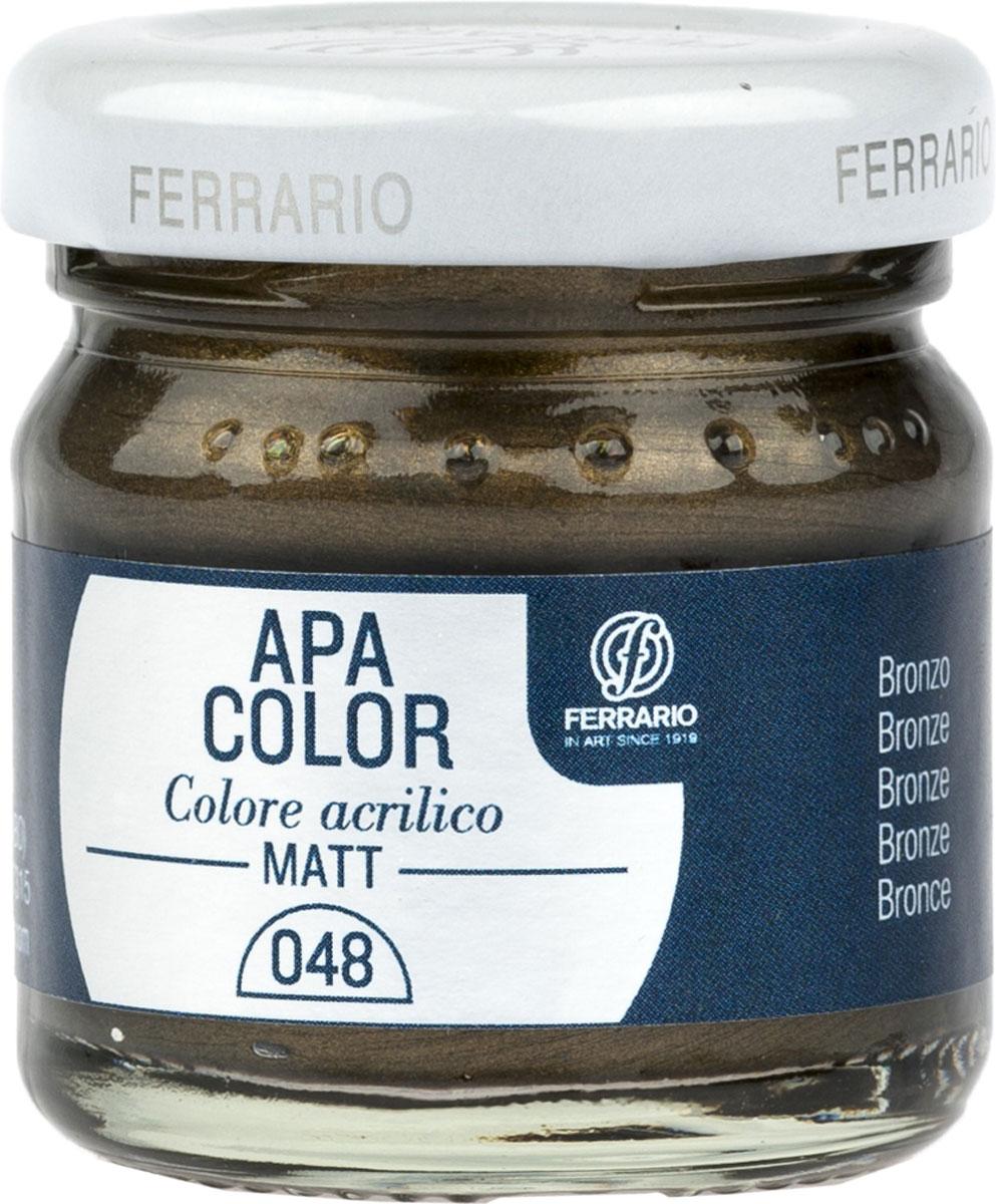 Ferrario Краска акриловая Apa Color цвет бронза BA0040А0048BA0040А0048Матовая акриловая краска Apa Color итальянской компании Ferrario на водной основе, готова к использованию. Основные качества акриловой краски Apa Color: прочность, светостойкость и экологичность. Благодаря акриловой смоле Apa Color пластична и не дает трещин. Именно поэтому краска прекрасно ложится на любые поверхности, будь то стекло, дерево или ткань, что особенно хорошо в дизайне и декоре. Она быстро сохнет, после высыхания становится водостойкой. Акриловая краска Apa Color не потускнеет со временем, ее светостойкость не позволит измениться цвету, он не выгорит на солнце и не пожелтеет. Акриловая краска Apa Color – это отличный выбор в пользу яркой живописи, так как в ее палитре только глубокие и насыщенные цвета. Из-за того, что акриловая краска Apa Color на водной основе, она почти совсем не пахнет, малотоксична – подходит для работы в помещениях, можно заниматься творчеством вместе с детьми. Акриловая краска Apa Color разводится водой, однако это не значит, что для нее нельзя использовать специальные растворители и медиумы, предназначенные для акриловых красок – в этом случае сохраняется высокая пигментированность, но объем краски увеличивается и появляется возможность создания различных фактур и эффектов. Акриловую краску Apa Color легко наносить кистью, шпателем, валиком.