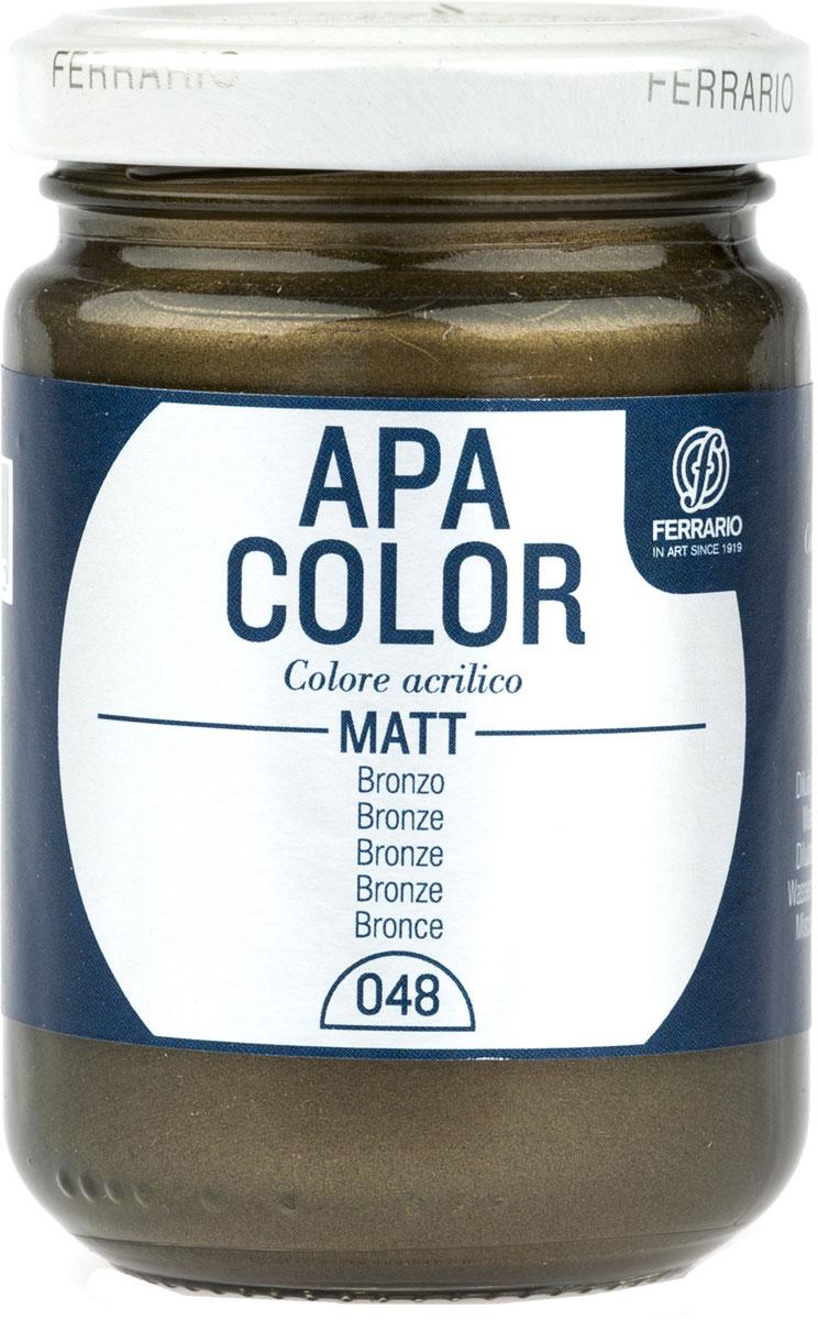Ferrario Краска акриловая Apa Color цвет бронза BA0095AO048BA0095AO048Матовая акриловая краска Apa Color итальянской компании Ferrario на водной основе, готова к использованию. Основные качества акриловой краски Apa Color: прочность, светостойкость и экологичность. Благодаря акриловой смоле Apa Color пластична и не дает трещин. Именно поэтому краска прекрасно ложится на любые поверхности, будь то стекло, дерево или ткань, что особенно хорошо в дизайне и декоре. Она быстро сохнет, после высыхания становится водостойкой. Акриловая краска Apa Color не потускнеет со временем, ее светостойкость не позволит измениться цвету, он не выгорит на солнце и не пожелтеет. Акриловая краска Apa Color – это отличный выбор в пользу яркой живописи, так как в ее палитре только глубокие и насыщенные цвета. Из-за того, что акриловая краска Apa Color на водной основе, она почти совсем не пахнет, малотоксична – подходит для работы в помещениях, можно заниматься творчеством вместе с детьми. Акриловая краска Apa Color разводится водой, однако это не значит, что для нее нельзя использовать специальные растворители и медиумы, предназначенные для акриловых красок – в этом случае сохраняется высокая пигментированность, но объем краски увеличивается и появляется возможность создания различных фактур и эффектов. Акриловую краску Apa Color легко наносить кистью, шпателем, валиком.