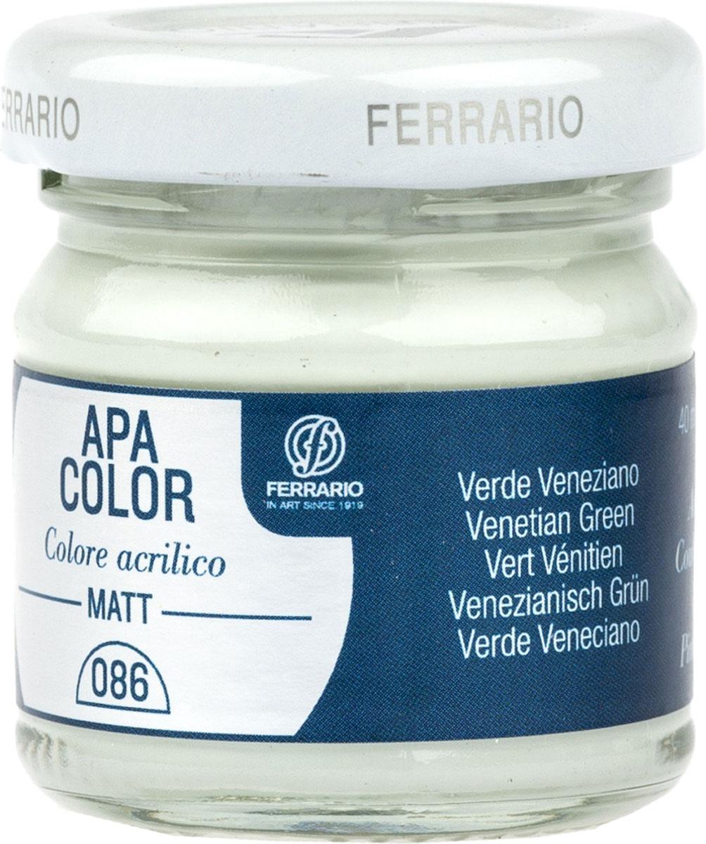 Ferrario Краска акриловая Apa Color цвет венецианская зеленаяBA0040А0086Матовая акриловая краска Apa Color итальянской компании Ferrario на водной основе, готова к использованию. Основные качества акриловой краски Apa Color: прочность, светостойкость и экологичность. Благодаря акриловой смоле Apa Color пластична и не дает трещин. Именно поэтому краска прекрасно ложится на любые поверхности, будь то стекло, дерево или ткань, что особенно хорошо в дизайне и декоре. Она быстро сохнет, после высыхания становится водостойкой. Акриловая краска Apa Color не потускнеет со временем, ее светостойкость не позволит измениться цвету, он не выгорит на солнце и не пожелтеет. Акриловая краска Apa Color – это отличный выбор в пользу яркой живописи, так как в ее палитре только глубокие и насыщенные цвета. Из-за того, что акриловая краска Apa Color на водной основе, она почти совсем не пахнет, малотоксична – подходит для работы в помещениях, можно заниматься творчеством вместе с детьми. Акриловая краска Apa Color разводится водой, однако это не значит, что для нее нельзя использовать специальные растворители и медиумы, предназначенные для акриловых красок – в этом случае сохраняется высокая пигментированность, но объем краски увеличивается и появляется возможность создания различных фактур и эффектов. Акриловую краску Apa Color легко наносить кистью, шпателем, валиком.