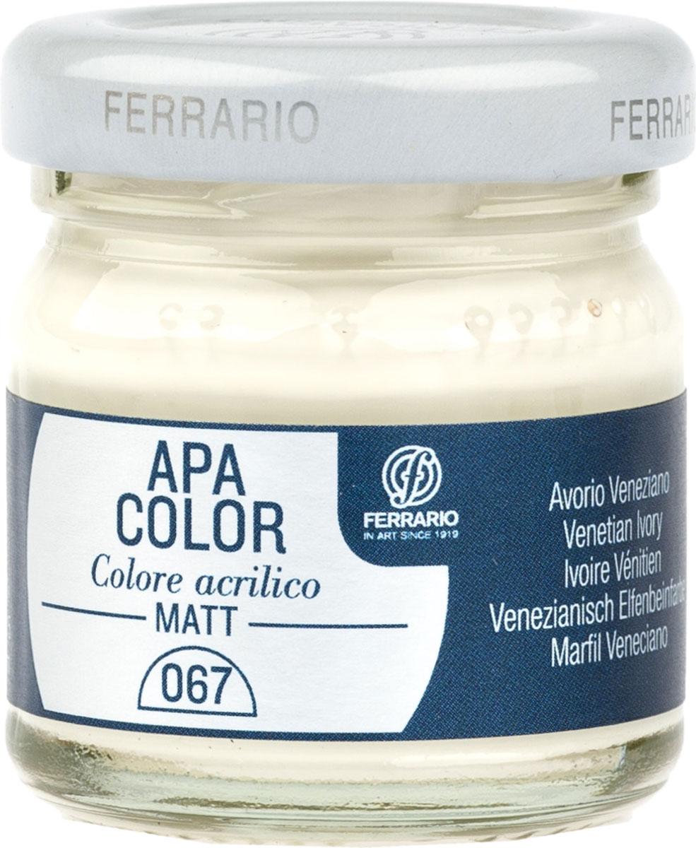 Ferrario Краска акриловая Apa Color цвет венецианская розовая BA0040А0067BA0040А0067Матовая акриловая краска Apa Color итальянской компании Ferrario на водной основе, готова к использованию. Основные качества акриловой краски Apa Color: прочность, светостойкость и экологичность. Благодаря акриловой смоле Apa Color пластична и не дает трещин. Именно поэтому краска прекрасно ложится на любые поверхности, будь то стекло, дерево или ткань, что особенно хорошо в дизайне и декоре. Она быстро сохнет, после высыхания становится водостойкой. Акриловая краска Apa Color не потускнеет со временем, ее светостойкость не позволит измениться цвету, он не выгорит на солнце и не пожелтеет. Акриловая краска Apa Color – это отличный выбор в пользу яркой живописи, так как в ее палитре только глубокие и насыщенные цвета. Из-за того, что акриловая краска Apa Color на водной основе, она почти совсем не пахнет, малотоксична – подходит для работы в помещениях, можно заниматься творчеством вместе с детьми. Акриловая краска Apa Color разводится водой, однако это не значит, что для нее нельзя использовать специальные растворители и медиумы, предназначенные для акриловых красок – в этом случае сохраняется высокая пигментированность, но объем краски увеличивается и появляется возможность создания различных фактур и эффектов. Акриловую краску Apa Color легко наносить кистью, шпателем, валиком.