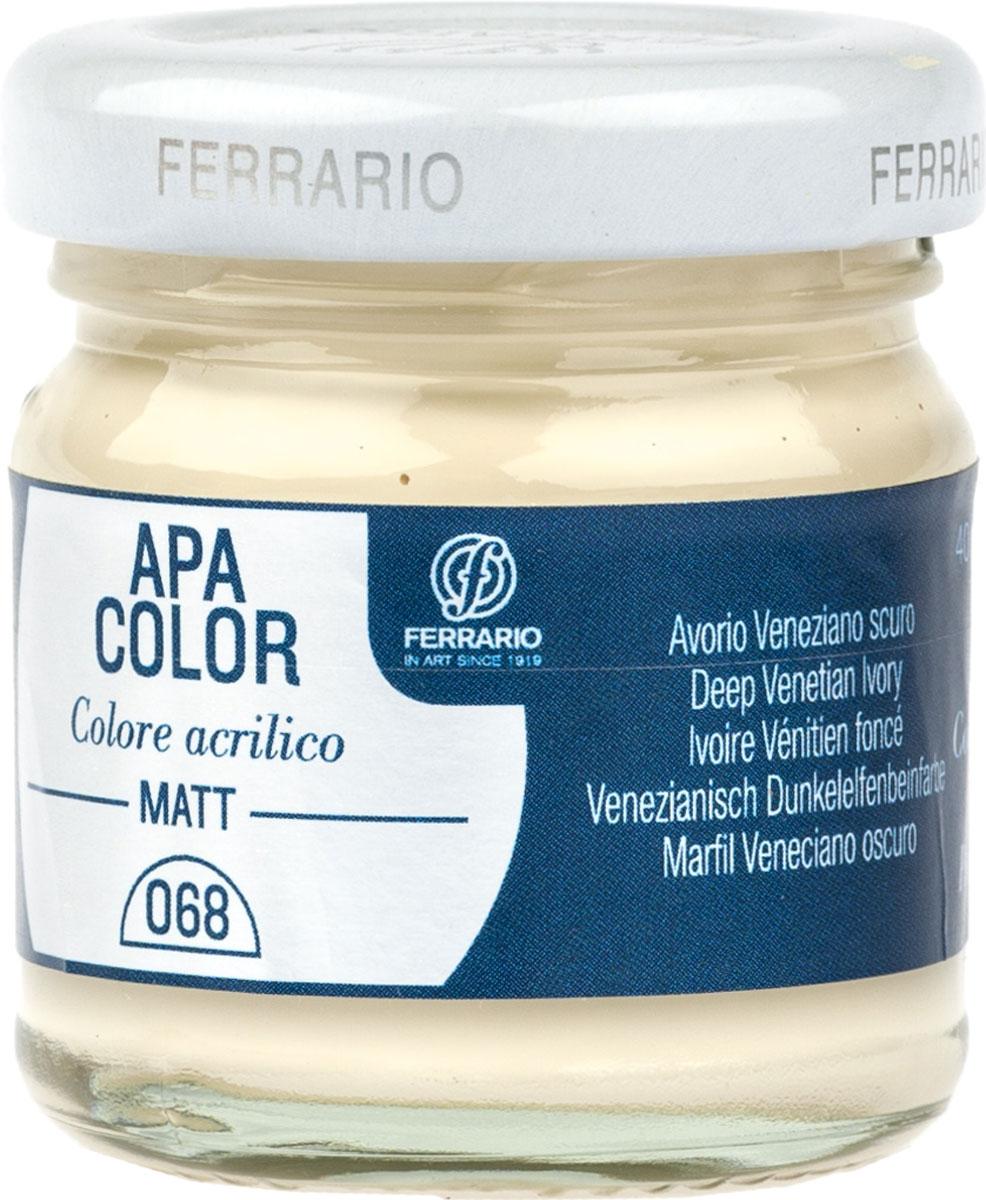 Ferrario Краска акриловая Apa Color цвет венецианская розовая темнаяBA0040А0068Матовая акриловая краска Apa Color итальянской компании Ferrario на водной основе, готова к использованию. Основные качества акриловой краски Apa Color: прочность, светостойкость и экологичность. Благодаря акриловой смоле Apa Color пластична и не дает трещин. Именно поэтому краска прекрасно ложится на любые поверхности, будь то стекло, дерево или ткань, что особенно хорошо в дизайне и декоре. Она быстро сохнет, после высыхания становится водостойкой. Акриловая краска Apa Color не потускнеет со временем, ее светостойкость не позволит измениться цвету, он не выгорит на солнце и не пожелтеет. Акриловая краска Apa Color – это отличный выбор в пользу яркой живописи, так как в ее палитре только глубокие и насыщенные цвета. Из-за того, что акриловая краска Apa Color на водной основе, она почти совсем не пахнет, малотоксична – подходит для работы в помещениях, можно заниматься творчеством вместе с детьми. Акриловая краска Apa Color разводится водой, однако это не значит, что для нее нельзя использовать специальные растворители и медиумы, предназначенные для акриловых красок – в этом случае сохраняется высокая пигментированность, но объем краски увеличивается и появляется возможность создания различных фактур и эффектов. Акриловую краску Apa Color легко наносить кистью, шпателем, валиком.