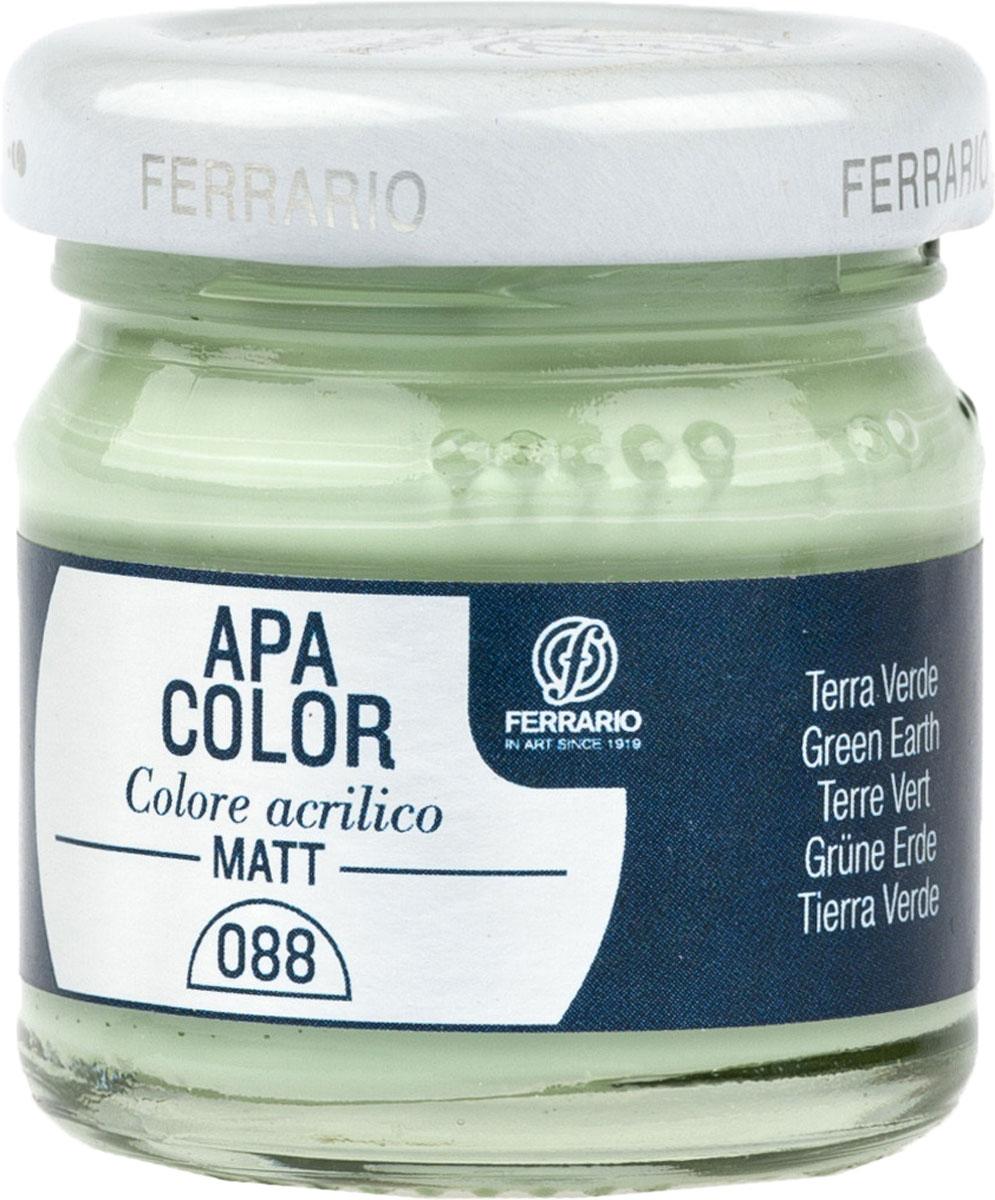 Ferrario Краска акриловая Apa Color цвет глауконит at apa