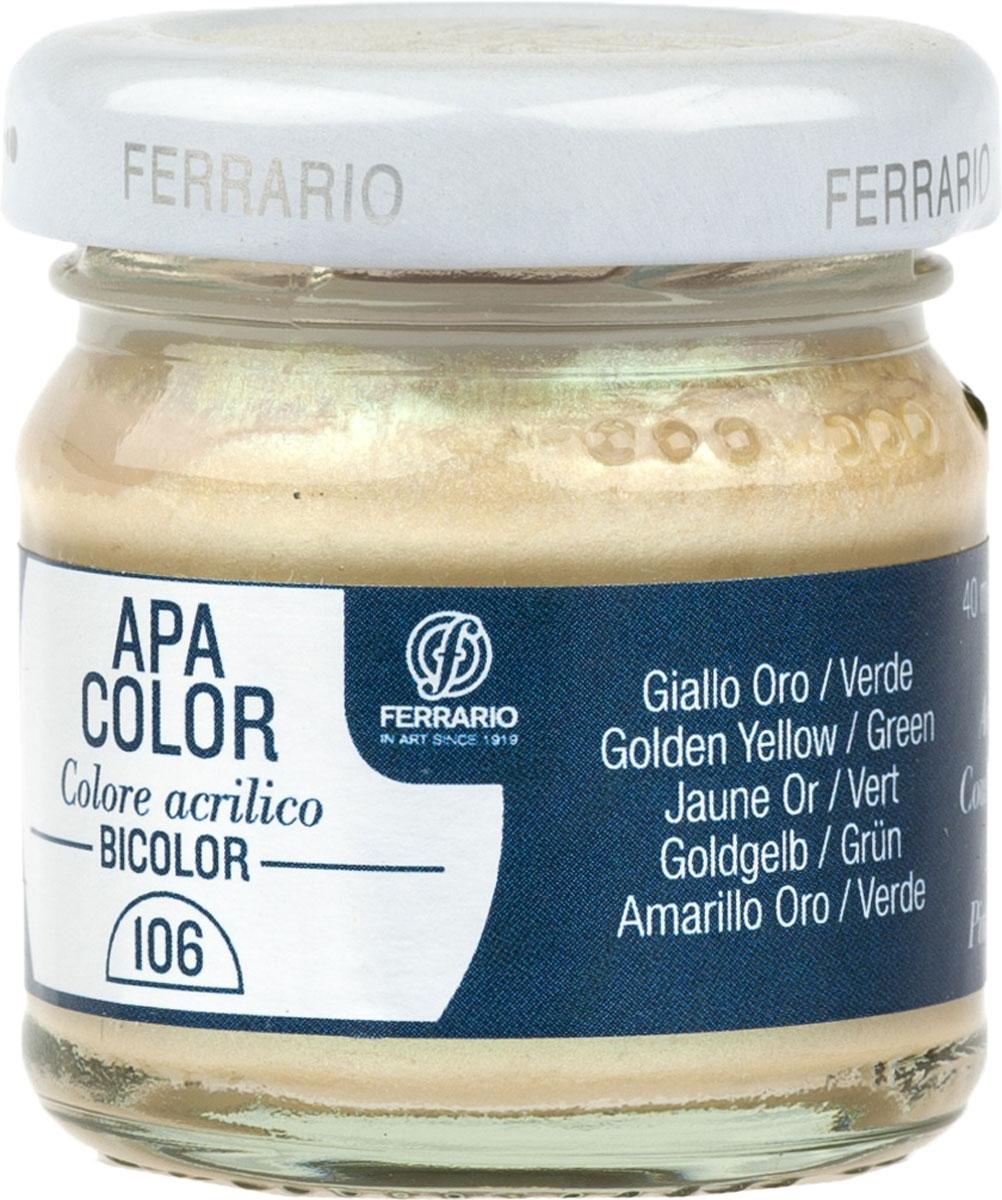 Ferrario Краска акриловая Apa Color цвет желтый зелено-золотойBA0040В0106Двухцветная акриловая краска Apa Color итальянской компании Ferrario на водной основе, готова к использованию. Основные качества акриловой краски Apa Color: прочность, светостойкость и экологичность. Благодаря акриловой смоле Apa Color пластична и не дает трещин. Именно поэтому краска прекрасно ложится на любые поверхности, будь то стекло, дерево или ткань, что особенно хорошо в дизайне и декоре. Она быстро сохнет, после высыхания становится водостойкой. Акриловая краска Apa Color не потускнеет со временем, ее светостойкость не позволит измениться цвету, он не выгорит на солнце и не пожелтеет. Акриловая краска Apa Color – это отличный выбор в пользу яркой живописи, так как в ее палитре только глубокие и насыщенные цвета. Из-за того, что акриловая краска Apa Color на водной основе, она почти совсем не пахнет, малотоксична – подходит для работы в помещениях, можно заниматься творчеством вместе с детьми. Акриловая краска Apa Color разводится водой, однако это не значит, что для нее нельзя использовать специальные растворители и медиумы, предназначенные для акриловых красок – в этом случае сохраняется высокая пигментированность, но объем краски увеличивается и появляется возможность создания различных фактур и эффектов. Акриловую краску Apa Color легко наносить кистью, шпателем, валиком.