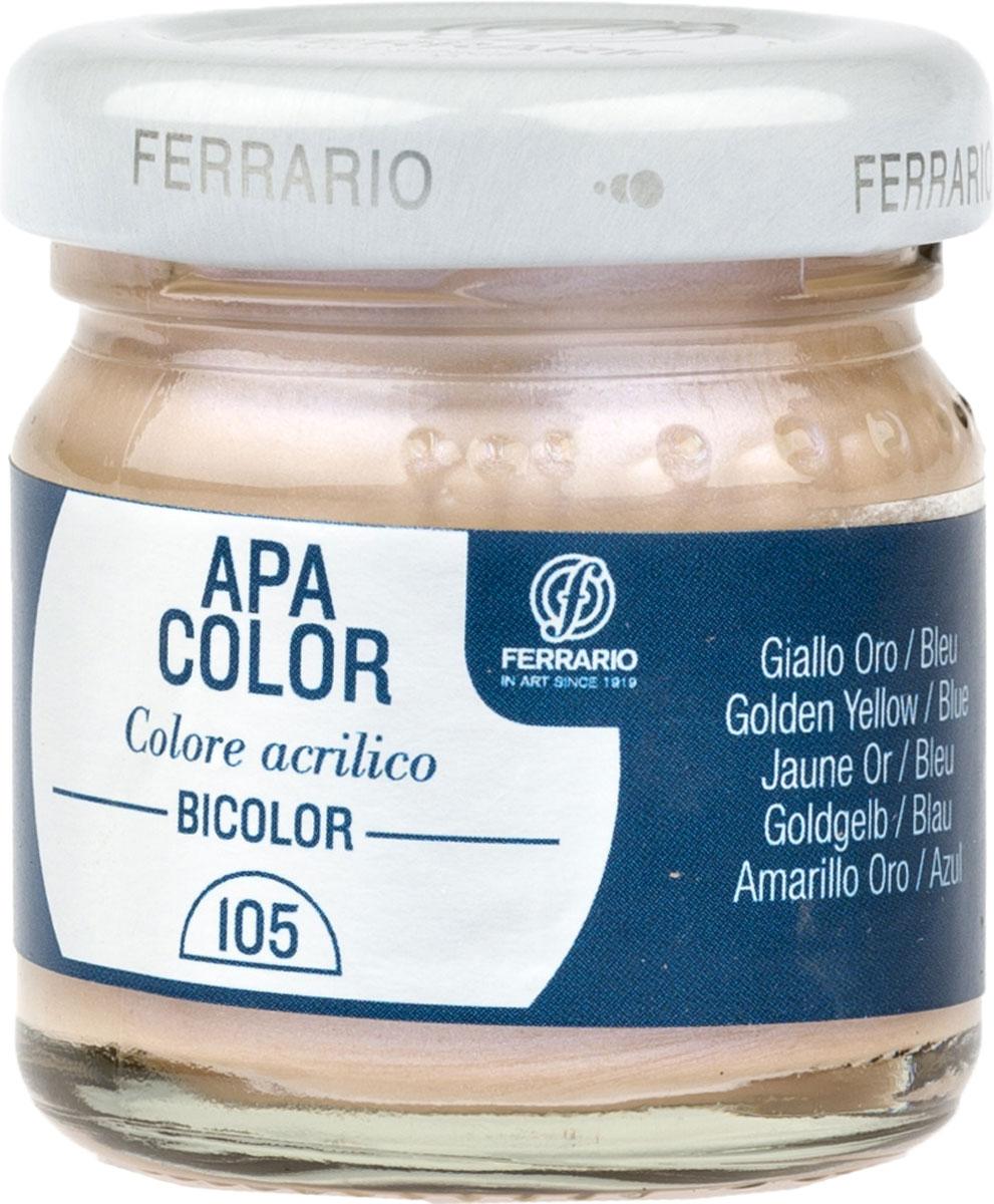 Ferrario Краска акриловая Apa Color цвет двухцветная, желтый сине-золотойBA0040В0105Двухцветная акриловая краска Apa Color итальянской компании Ferrario на водной основе, готова к использованию. Основные качества акриловой краски Apa Color: прочность, светостойкость и экологичность. Благодаря акриловой смоле Apa Color пластична и не дает трещин. Именно поэтому краска прекрасно ложится на любые поверхности, будь то стекло, дерево или ткань, что особенно хорошо в дизайне и декоре. Она быстро сохнет, после высыхания становится водостойкой. Акриловая краска Apa Color не потускнеет со временем, ее светостойкость не позволит измениться цвету, он не выгорит на солнце и не пожелтеет. Акриловая краска Apa Color – это отличный выбор в пользу яркой живописи, так как в ее палитре только глубокие и насыщенные цвета. Из-за того, что акриловая краска Apa Color на водной основе, она почти совсем не пахнет, малотоксична – подходит для работы в помещениях, можно заниматься творчеством вместе с детьми. Акриловая краска Apa Color разводится водой, однако это не значит, что для нее нельзя использовать специальные растворители и медиумы, предназначенные для акриловых красок – в этом случае сохраняется высокая пигментированность, но объем краски увеличивается и появляется возможность создания различных фактур и эффектов. Акриловую краску Apa Color легко наносить кистью, шпателем, валиком.