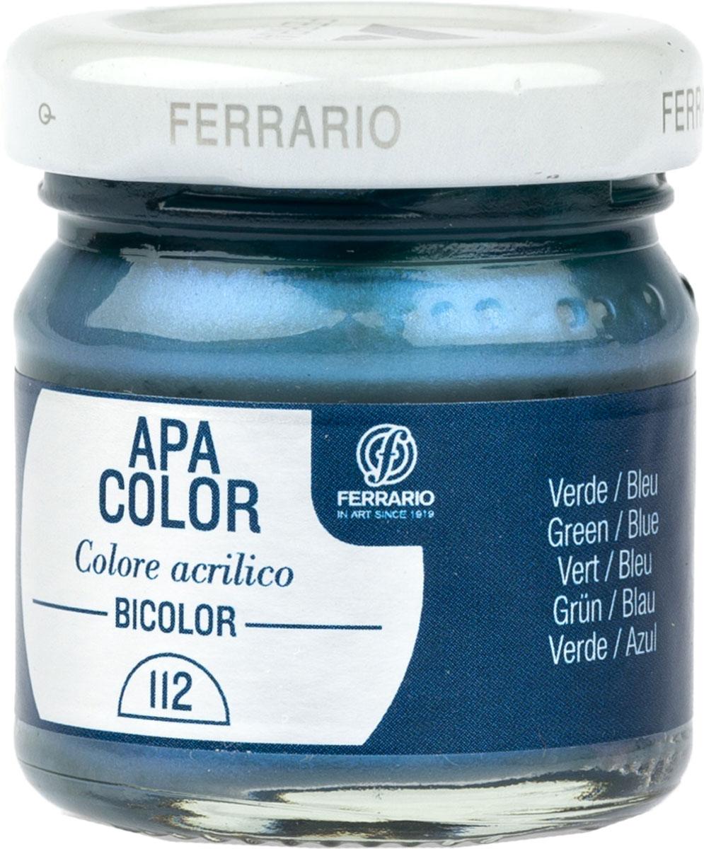 Ferrario Краска акриловая Apa Color цвет зелено-синийBA0040В0112Двухцветная акриловая краска Apa Color итальянской компании Ferrario на водной основе, готова к использованию. Основные качества акриловой краски Apa Color: прочность, светостойкость и экологичность. Благодаря акриловой смоле Apa Color пластична и не дает трещин. Именно поэтому краска прекрасно ложится на любые поверхности, будь то стекло, дерево или ткань, что особенно хорошо в дизайне и декоре. Она быстро сохнет, после высыхания становится водостойкой. Акриловая краска Apa Color не потускнеет со временем, ее светостойкость не позволит измениться цвету, он не выгорит на солнце и не пожелтеет. Акриловая краска Apa Color – это отличный выбор в пользу яркой живописи, так как в ее палитре только глубокие и насыщенные цвета. Из-за того, что акриловая краска Apa Color на водной основе, она почти совсем не пахнет, малотоксична – подходит для работы в помещениях, можно заниматься творчеством вместе с детьми. Акриловая краска Apa Color разводится водой, однако это не значит, что для нее нельзя использовать специальные растворители и медиумы, предназначенные для акриловых красок – в этом случае сохраняется высокая пигментированность, но объем краски увеличивается и появляется возможность создания различных фактур и эффектов. Акриловую краску Apa Color легко наносить кистью, шпателем, валиком.
