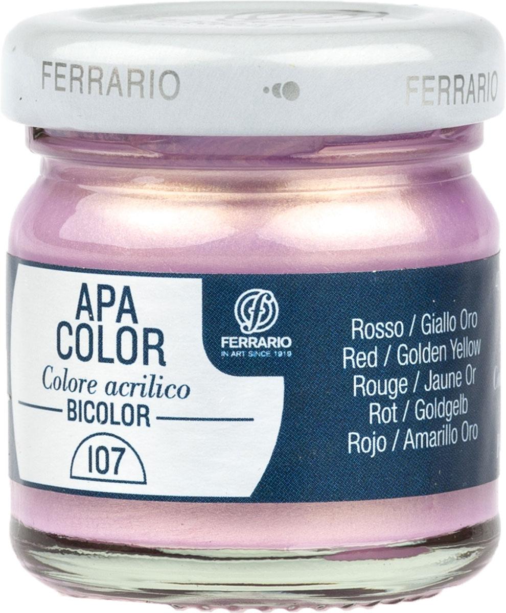 Ferrario Краска акриловая Apa Color цвет красный желто-золотойBA0040В0107Двухцветная акриловая краска Apa Color итальянской компании Ferrario на водной основе, готова к использованию. Основные качества акриловой краски Apa Color: прочность, светостойкость и экологичность. Благодаря акриловой смоле Apa Color пластична и не дает трещин. Именно поэтому краска прекрасно ложится на любые поверхности, будь то стекло, дерево или ткань, что особенно хорошо в дизайне и декоре. Она быстро сохнет, после высыхания становится водостойкой. Акриловая краска Apa Color не потускнеет со временем, ее светостойкость не позволит измениться цвету, он не выгорит на солнце и не пожелтеет. Акриловая краска Apa Color – это отличный выбор в пользу яркой живописи, так как в ее палитре только глубокие и насыщенные цвета. Из-за того, что акриловая краска Apa Color на водной основе, она почти совсем не пахнет, малотоксична – подходит для работы в помещениях, можно заниматься творчеством вместе с детьми. Акриловая краска Apa Color разводится водой, однако это не значит, что для нее нельзя использовать специальные растворители и медиумы, предназначенные для акриловых красок – в этом случае сохраняется высокая пигментированность, но объем краски увеличивается и появляется возможность создания различных фактур и эффектов. Акриловую краску Apa Color легко наносить кистью, шпателем, валиком.