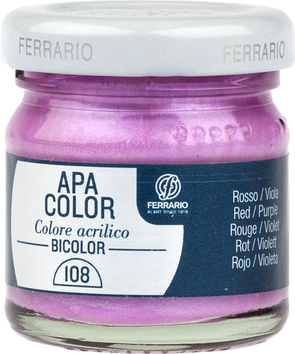 Ferrario Краска акриловая Apa Color цвет двухцветная, красный фиолетовыйBA0040В0108Двухцветная акриловая краска Apa Color итальянской компании Ferrario на водной основе, готова к использованию. Основные качества акриловой краски Apa Color: прочность, светостойкость и экологичность. Благодаря акриловой смоле Apa Color пластична и не дает трещин. Именно поэтому краска прекрасно ложится на любые поверхности, будь то стекло, дерево или ткань, что особенно хорошо в дизайне и декоре. Она быстро сохнет, после высыхания становится водостойкой. Акриловая краска Apa Color не потускнеет со временем, ее светостойкость не позволит измениться цвету, он не выгорит на солнце и не пожелтеет. Акриловая краска Apa Color – это отличный выбор в пользу яркой живописи, так как в ее палитре только глубокие и насыщенные цвета. Из-за того, что акриловая краска Apa Color на водной основе, она почти совсем не пахнет, малотоксична – подходит для работы в помещениях, можно заниматься творчеством вместе с детьми. Акриловая краска Apa Color разводится водой, однако это не значит, что для нее нельзя использовать специальные растворители и медиумы, предназначенные для акриловых красок – в этом случае сохраняется высокая пигментированность, но объем краски увеличивается и появляется возможность создания различных фактур и эффектов. Акриловую краску Apa Color легко наносить кистью, шпателем, валиком.