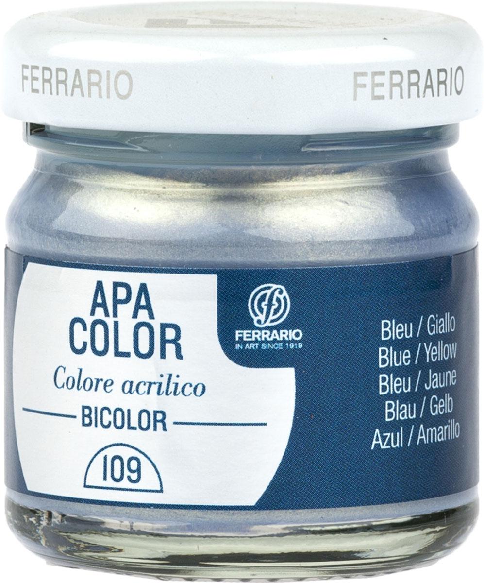 Ferrario Краска акриловая Apa Color цвет сине-желтыйBA0040В0109Двухцветная акриловая краска Apa Color итальянской компании Ferrario на водной основе, готова к использованию. Основные качества акриловой краски Apa Color: прочность, светостойкость и экологичность. Благодаря акриловой смоле Apa Color пластична и не дает трещин. Именно поэтому краска прекрасно ложится на любые поверхности, будь то стекло, дерево или ткань, что особенно хорошо в дизайне и декоре. Она быстро сохнет, после высыхания становится водостойкой. Акриловая краска Apa Color не потускнеет со временем, ее светостойкость не позволит измениться цвету, он не выгорит на солнце и не пожелтеет. Акриловая краска Apa Color – это отличный выбор в пользу яркой живописи, так как в ее палитре только глубокие и насыщенные цвета. Из-за того, что акриловая краска Apa Color на водной основе, она почти совсем не пахнет, малотоксична – подходит для работы в помещениях, можно заниматься творчеством вместе с детьми. Акриловая краска Apa Color разводится водой, однако это не значит, что для нее нельзя использовать специальные растворители и медиумы, предназначенные для акриловых красок – в этом случае сохраняется высокая пигментированность, но объем краски увеличивается и появляется возможность создания различных фактур и эффектов. Акриловую краску Apa Color легко наносить кистью, шпателем, валиком.