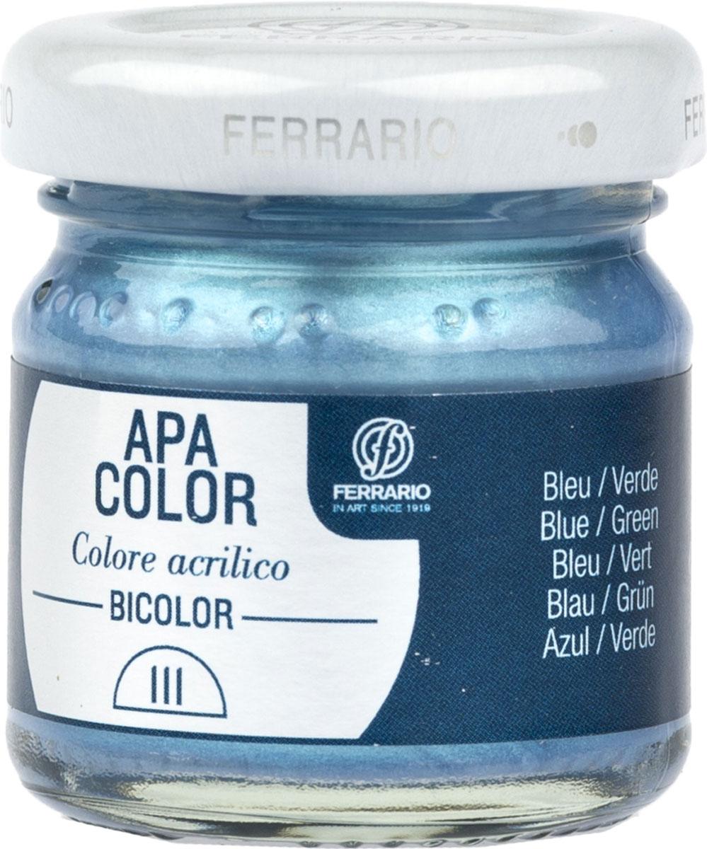 Ferrario Краска акриловая Apa Color цвет двухцветная, сине-зеленыйBA0040В0111Двухцветная акриловая краска Apa Color итальянской компании Ferrario на водной основе, готова к использованию. Основные качества акриловой краски Apa Color: прочность, светостойкость и экологичность. Благодаря акриловой смоле Apa Color пластична и не дает трещин. Именно поэтому краска прекрасно ложится на любые поверхности, будь то стекло, дерево или ткань, что особенно хорошо в дизайне и декоре. Она быстро сохнет, после высыхания становится водостойкой. Акриловая краска Apa Color не потускнеет со временем, ее светостойкость не позволит измениться цвету, он не выгорит на солнце и не пожелтеет. Акриловая краска Apa Color – это отличный выбор в пользу яркой живописи, так как в ее палитре только глубокие и насыщенные цвета. Из-за того, что акриловая краска Apa Color на водной основе, она почти совсем не пахнет, малотоксична – подходит для работы в помещениях, можно заниматься творчеством вместе с детьми. Акриловая краска Apa Color разводится водой, однако это не значит, что для нее нельзя использовать специальные растворители и медиумы, предназначенные для акриловых красок – в этом случае сохраняется высокая пигментированность, но объем краски увеличивается и появляется возможность создания различных фактур и эффектов. Акриловую краску Apa Color легко наносить кистью, шпателем, валиком.