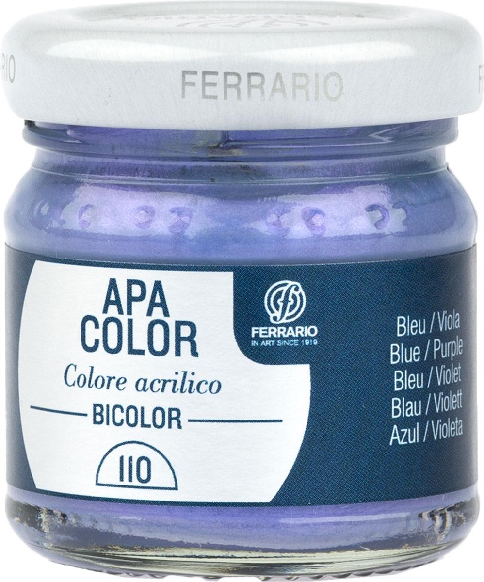 Ferrario Краска акриловая Apa Color цвет сине-фиолетовыйBA0040В0110Двухцветная акриловая краска Apa Color итальянской компании Ferrario на водной основе, готова к использованию. Основные качества акриловой краски Apa Color: прочность, светостойкость и экологичность. Благодаря акриловой смоле Apa Color пластична и не дает трещин. Именно поэтому краска прекрасно ложится на любые поверхности, будь то стекло, дерево или ткань, что особенно хорошо в дизайне и декоре. Она быстро сохнет, после высыхания становится водостойкой. Акриловая краска Apa Color не потускнеет со временем, ее светостойкость не позволит измениться цвету, он не выгорит на солнце и не пожелтеет. Акриловая краска Apa Color – это отличный выбор в пользу яркой живописи, так как в ее палитре только глубокие и насыщенные цвета. Из-за того, что акриловая краска Apa Color на водной основе, она почти совсем не пахнет, малотоксична – подходит для работы в помещениях, можно заниматься творчеством вместе с детьми. Акриловая краска Apa Color разводится водой, однако это не значит, что для нее нельзя использовать специальные растворители и медиумы, предназначенные для акриловых красок – в этом случае сохраняется высокая пигментированность, но объем краски увеличивается и появляется возможность создания различных фактур и эффектов. Акриловую краску Apa Color легко наносить кистью, шпателем, валиком.