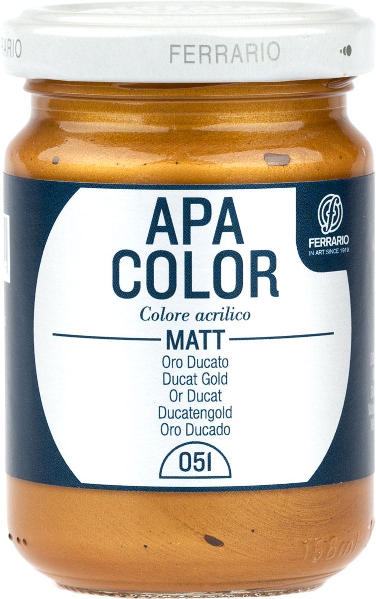 Ferrario Краска акриловая Apa Color цвет дукатное золото BA0095AO051BA0095AO051Матовая акриловая краска Apa Color итальянской компании Ferrario на водной основе, готова к использованию. Основные качества акриловой краски Apa Color: прочность, светостойкость и экологичность. Благодаря акриловой смоле Apa Color пластична и не дает трещин. Именно поэтому краска прекрасно ложится на любые поверхности, будь то стекло, дерево или ткань, что особенно хорошо в дизайне и декоре. Она быстро сохнет, после высыхания становится водостойкой. Акриловая краска Apa Color не потускнеет со временем, ее светостойкость не позволит измениться цвету, он не выгорит на солнце и не пожелтеет. Акриловая краска Apa Color – это отличный выбор в пользу яркой живописи, так как в ее палитре только глубокие и насыщенные цвета. Из-за того, что акриловая краска Apa Color на водной основе, она почти совсем не пахнет, малотоксична – подходит для работы в помещениях, можно заниматься творчеством вместе с детьми. Акриловая краска Apa Color разводится водой, однако это не значит, что для нее нельзя использовать специальные растворители и медиумы, предназначенные для акриловых красок – в этом случае сохраняется высокая пигментированность, но объем краски увеличивается и появляется возможность создания различных фактур и эффектов. Акриловую краску Apa Color легко наносить кистью, шпателем, валиком.