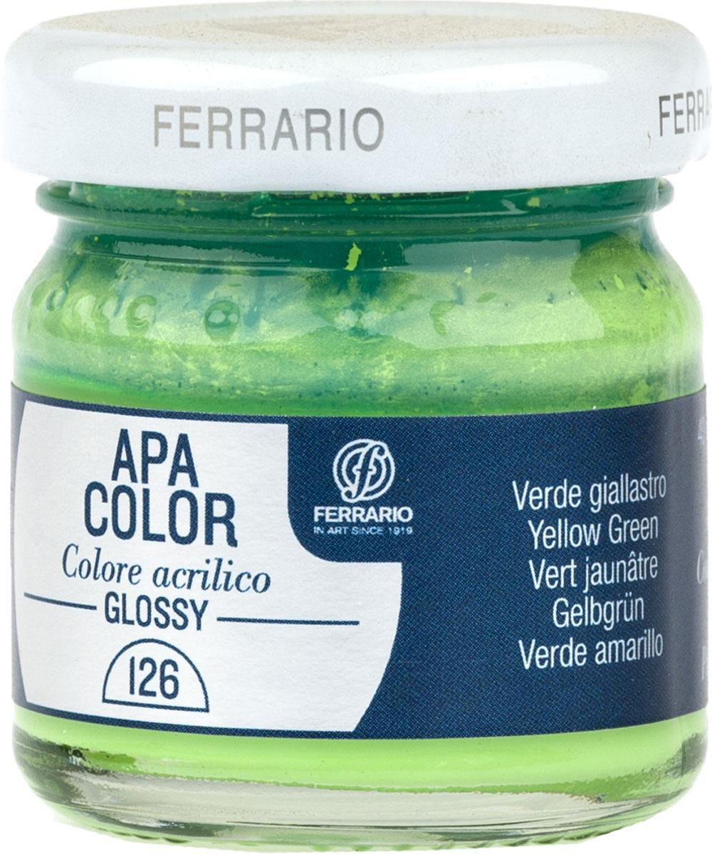 Ferrario Краска акриловая Apa Color цвет Желто-зеленый BA0040В0126BA0040В0126Глянцевая акриловая краска Apa Color итальянской компании Ferrario на водной основе, готова к использованию. Основные качества акриловой краски Apa Color: прочность, светостойкость и экологичность. Благодаря акриловой смоле Apa Color пластична и не дает трещин. Именно поэтому краска прекрасно ложится на любые поверхности, будь то стекло, дерево или ткань, что особенно хорошо в дизайне и декоре. Она быстро сохнет, после высыхания становится водостойкой. Акриловая краска Apa Color не потускнеет со временем, ее светостойкость не позволит измениться цвету, он не выгорит на солнце и не пожелтеет. Акриловая краска Apa Color – это отличный выбор в пользу яркой живописи, так как в ее палитре только глубокие и насыщенные цвета. Из-за того, что акриловая краска Apa Color на водной основе, она почти совсем не пахнет, малотоксична – подходит для работы в помещениях, можно заниматься творчеством вместе с детьми. Акриловая краска Apa Color разводится водой, однако это не значит, что для нее нельзя использовать специальные растворители и медиумы, предназначенные для акриловых красок – в этом случае сохраняется высокая пигментированность, но объем краски увеличивается и появляется возможность создания различных фактур и эффектов. Акриловую краску Apa Color легко наносить кистью, шпателем, валиком.
