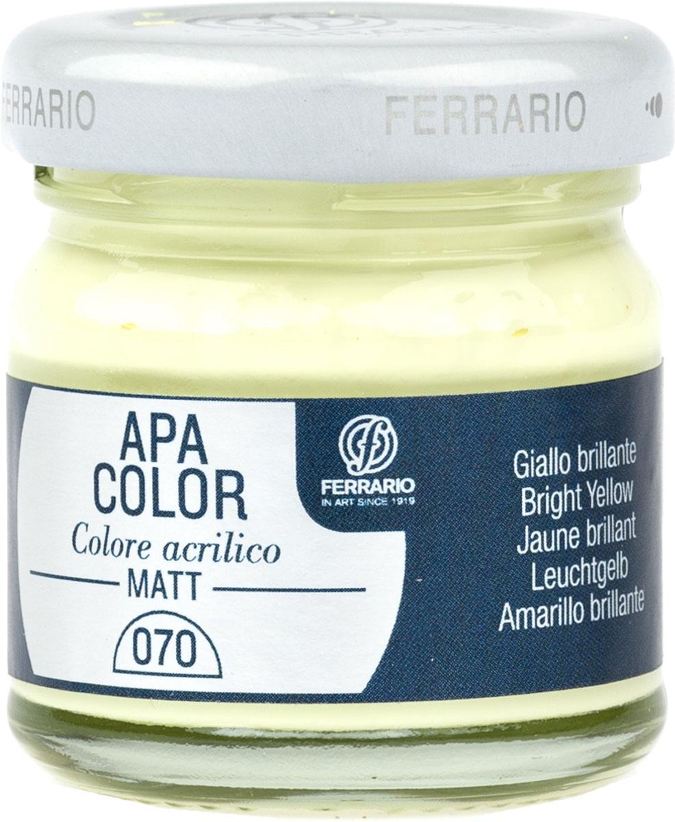 Ferrario Краска акриловая Apa Color цвет желтый глянцевыйBA0040А0070Матовая акриловая краска Apa Color итальянской компании Ferrario на водной основе, готова к использованию. Основные качества акриловой краски Apa Color: прочность, светостойкость и экологичность. Благодаря акриловой смоле Apa Color пластична и не дает трещин. Именно поэтому краска прекрасно ложится на любые поверхности, будь то стекло, дерево или ткань, что особенно хорошо в дизайне и декоре. Она быстро сохнет, после высыхания становится водостойкой. Акриловая краска Apa Color не потускнеет со временем, ее светостойкость не позволит измениться цвету, он не выгорит на солнце и не пожелтеет. Акриловая краска Apa Color – это отличный выбор в пользу яркой живописи, так как в ее палитре только глубокие и насыщенные цвета. Из-за того, что акриловая краска Apa Color на водной основе, она почти совсем не пахнет, малотоксична – подходит для работы в помещениях, можно заниматься творчеством вместе с детьми. Акриловая краска Apa Color разводится водой, однако это не значит, что для нее нельзя использовать специальные растворители и медиумы, предназначенные для акриловых красок – в этом случае сохраняется высокая пигментированность, но объем краски увеличивается и появляется возможность создания различных фактур и эффектов. Акриловую краску Apa Color легко наносить кистью, шпателем, валиком.