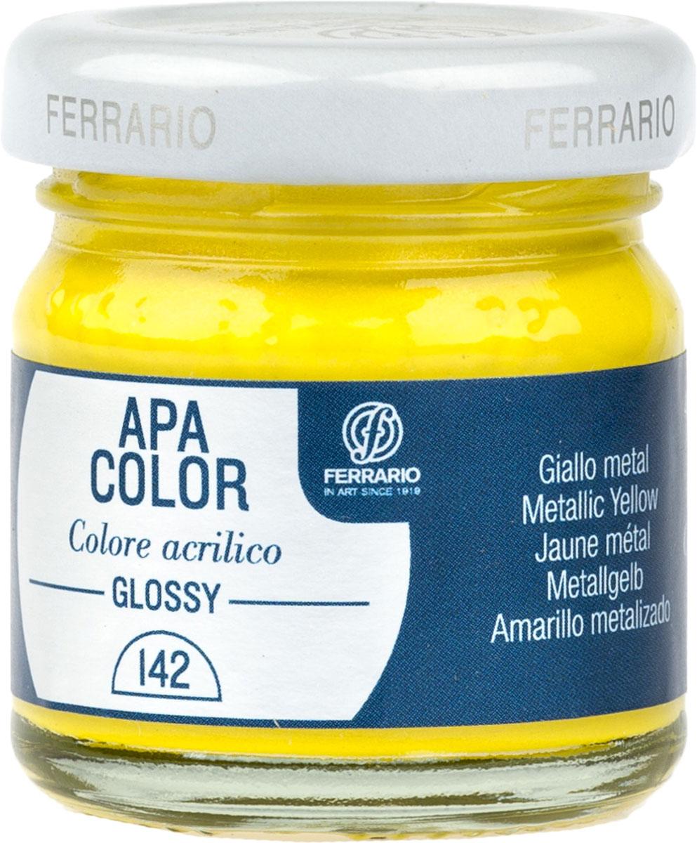 Ferrario Краска акриловая Apa Color цвет желтый металликBA0040В0142Глянцевая акриловая краска Apa Color итальянской компании Ferrario на водной основе, готова к использованию. Основные качества акриловой краски Apa Color: прочность, светостойкость и экологичность. Благодаря акриловой смоле Apa Color пластична и не дает трещин. Именно поэтому краска прекрасно ложится на любые поверхности, будь то стекло, дерево или ткань, что особенно хорошо в дизайне и декоре. Она быстро сохнет, после высыхания становится водостойкой. Акриловая краска Apa Color не потускнеет со временем, ее светостойкость не позволит измениться цвету, он не выгорит на солнце и не пожелтеет. Акриловая краска Apa Color – это отличный выбор в пользу яркой живописи, так как в ее палитре только глубокие и насыщенные цвета. Из-за того, что акриловая краска Apa Color на водной основе, она почти совсем не пахнет, малотоксична – подходит для работы в помещениях, можно заниматься творчеством вместе с детьми. Акриловая краска Apa Color разводится водой, однако это не значит, что для нее нельзя использовать специальные растворители и медиумы, предназначенные для акриловых красок – в этом случае сохраняется высокая пигментированность, но объем краски увеличивается и появляется возможность создания различных фактур и эффектов. Акриловую краску Apa Color легко наносить кистью, шпателем, валиком.