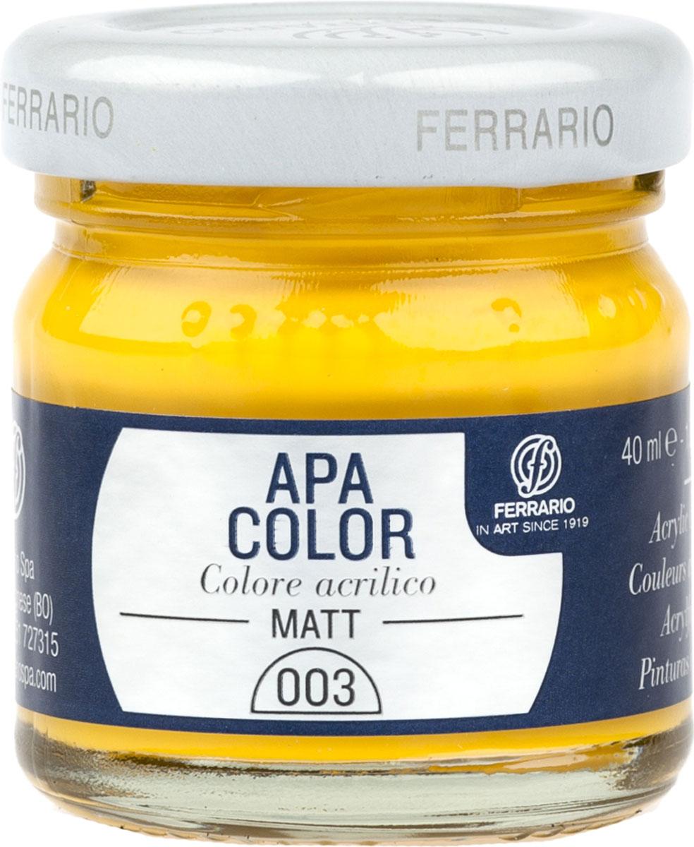 Ferrario Краска акриловая Apa Color цвет желтый темныйBA0040А0003Матовая акриловая краска Apa Color итальянской компании Ferrario на водной основе, готова к использованию. Основные качества акриловой краски Apa Color: прочность, светостойкость и экологичность. Благодаря акриловой смоле Apa Color пластична и не дает трещин. Именно поэтому краска прекрасно ложится на любые поверхности, будь то стекло, дерево или ткань, что особенно хорошо в дизайне и декоре. Она быстро сохнет, после высыхания становится водостойкой. Акриловая краска Apa Color не потускнеет со временем, ее светостойкость не позволит измениться цвету, он не выгорит на солнце и не пожелтеет. Акриловая краска Apa Color – это отличный выбор в пользу яркой живописи, так как в ее палитре только глубокие и насыщенные цвета. Из-за того, что акриловая краска Apa Color на водной основе, она почти совсем не пахнет, малотоксична – подходит для работы в помещениях, можно заниматься творчеством вместе с детьми. Акриловая краска Apa Color разводится водой, однако это не значит, что для нее нельзя использовать специальные растворители и медиумы, предназначенные для акриловых красок – в этом случае сохраняется высокая пигментированность, но объем краски увеличивается и появляется возможность создания различных фактур и эффектов. Акриловую краску Apa Color легко наносить кистью, шпателем, валиком.