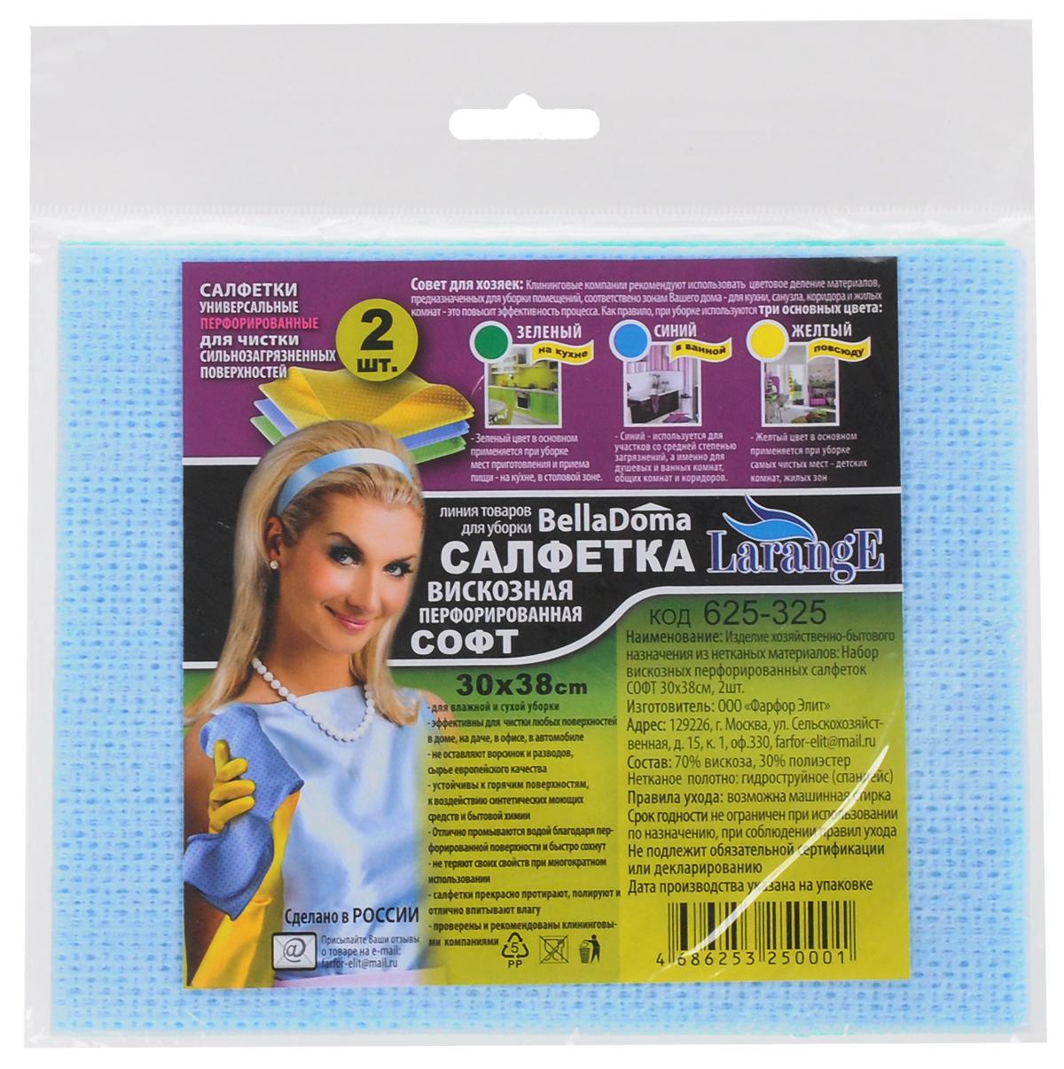 Салфетка для уборки LarangE Софт, перфорированная, универсальная, цвет: голубой, мятный, 30 х 38 см, 2 шт625-325_голубойПерфорированная салфетка для уборки LarangE Софт выполнена из 70% вискозы и 30% полиэстера, превосходно впитывает влагу и легко отжимается. Быстро и эффективно очищает загрязнения, не оставляет разводов.В комплекте 2 салфетки.