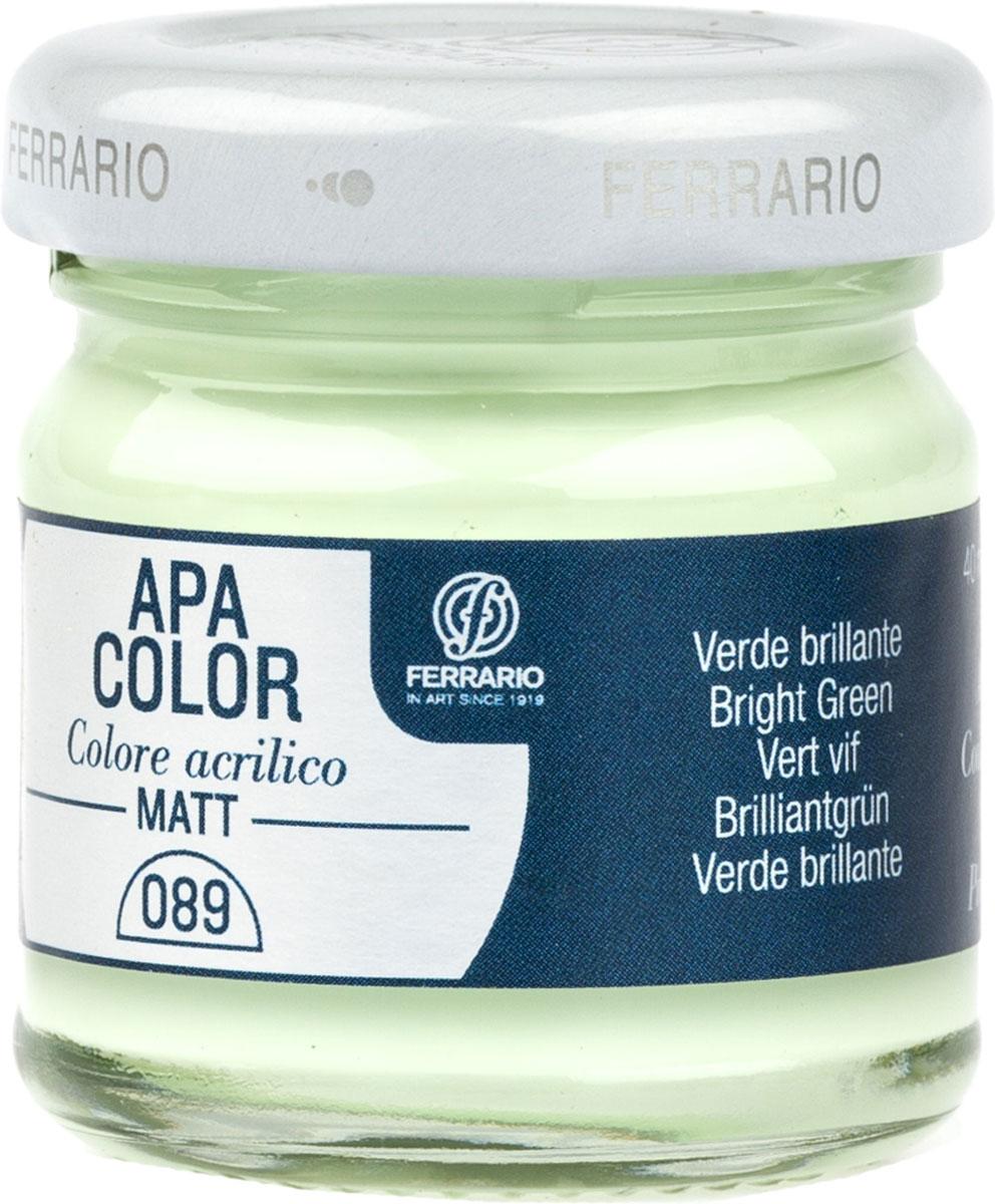Ferrario Краска акриловая Apa Color цвет зеленый глянцевыйBA0040А0089Матовая акриловая краска Apa Color итальянской компании Ferrario на водной основе, готова к использованию. Основные качества акриловой краски Apa Color: прочность, светостойкость и экологичность. Благодаря акриловой смоле Apa Color пластична и не дает трещин. Именно поэтому краска прекрасно ложится на любые поверхности, будь то стекло, дерево или ткань, что особенно хорошо в дизайне и декоре. Она быстро сохнет, после высыхания становится водостойкой. Акриловая краска Apa Color не потускнеет со временем, ее светостойкость не позволит измениться цвету, он не выгорит на солнце и не пожелтеет. Акриловая краска Apa Color – это отличный выбор в пользу яркой живописи, так как в ее палитре только глубокие и насыщенные цвета. Из-за того, что акриловая краска Apa Color на водной основе, она почти совсем не пахнет, малотоксична – подходит для работы в помещениях, можно заниматься творчеством вместе с детьми. Акриловая краска Apa Color разводится водой, однако это не значит, что для нее нельзя использовать специальные растворители и медиумы, предназначенные для акриловых красок – в этом случае сохраняется высокая пигментированность, но объем краски увеличивается и появляется возможность создания различных фактур и эффектов. Акриловую краску Apa Color легко наносить кистью, шпателем, валиком.