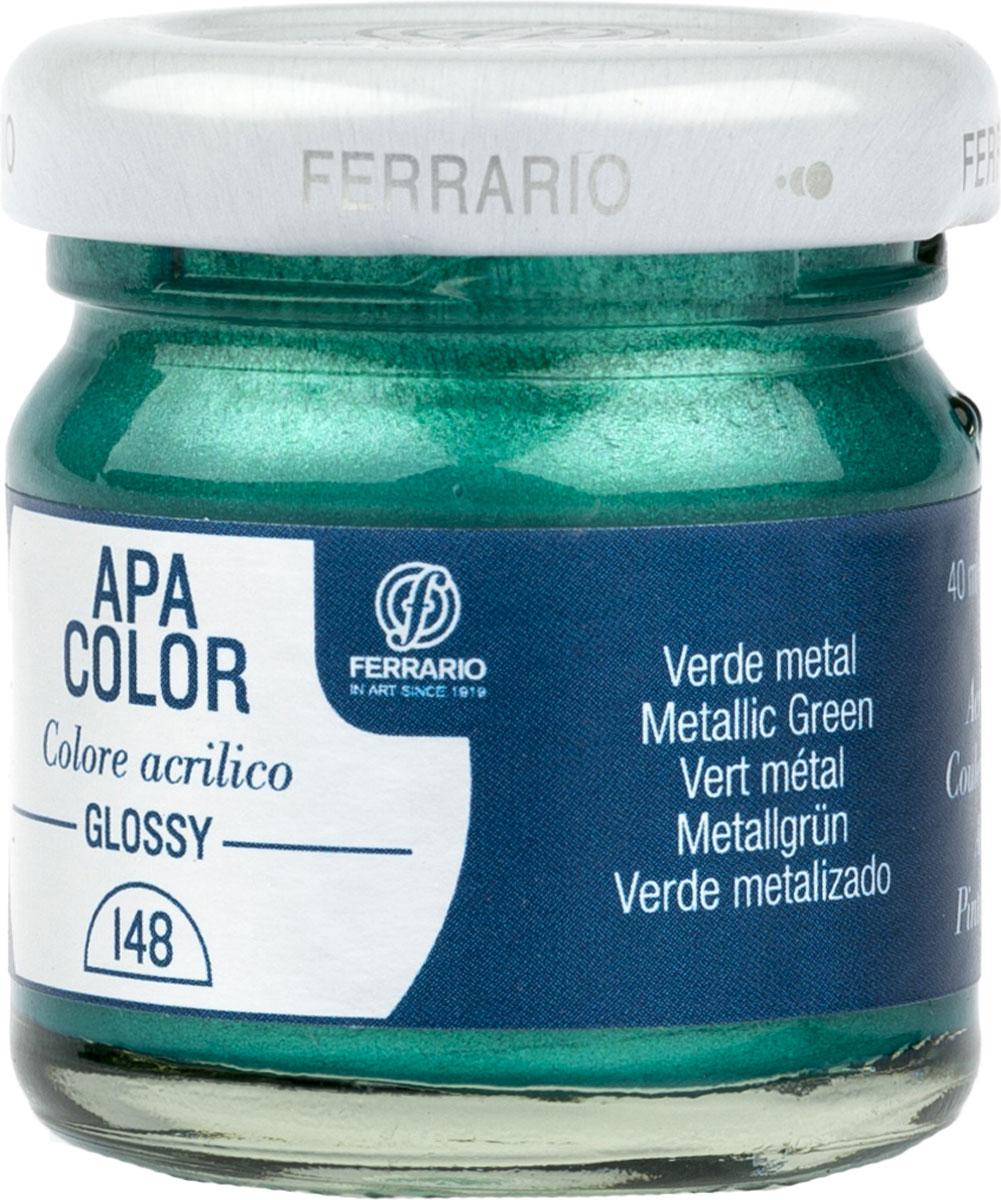 Ferrario Краска акриловая Apa Color цвет зеленый металликBA0040В0148Глянцевая акриловая краска Apa Color итальянской компании Ferrario на водной основе, готова к использованию. Основные качества акриловой краски Apa Color: прочность, светостойкость и экологичность. Благодаря акриловой смоле Apa Color пластична и не дает трещин. Именно поэтому краска прекрасно ложится на любые поверхности, будь то стекло, дерево или ткань, что особенно хорошо в дизайне и декоре. Она быстро сохнет, после высыхания становится водостойкой. Акриловая краска Apa Color не потускнеет со временем, ее светостойкость не позволит измениться цвету, он не выгорит на солнце и не пожелтеет. Акриловая краска Apa Color – это отличный выбор в пользу яркой живописи, так как в ее палитре только глубокие и насыщенные цвета. Из-за того, что акриловая краска Apa Color на водной основе, она почти совсем не пахнет, малотоксична – подходит для работы в помещениях, можно заниматься творчеством вместе с детьми. Акриловая краска Apa Color разводится водой, однако это не значит, что для нее нельзя использовать специальные растворители и медиумы, предназначенные для акриловых красок – в этом случае сохраняется высокая пигментированность, но объем краски увеличивается и появляется возможность создания различных фактур и эффектов. Акриловую краску Apa Color легко наносить кистью, шпателем, валиком.