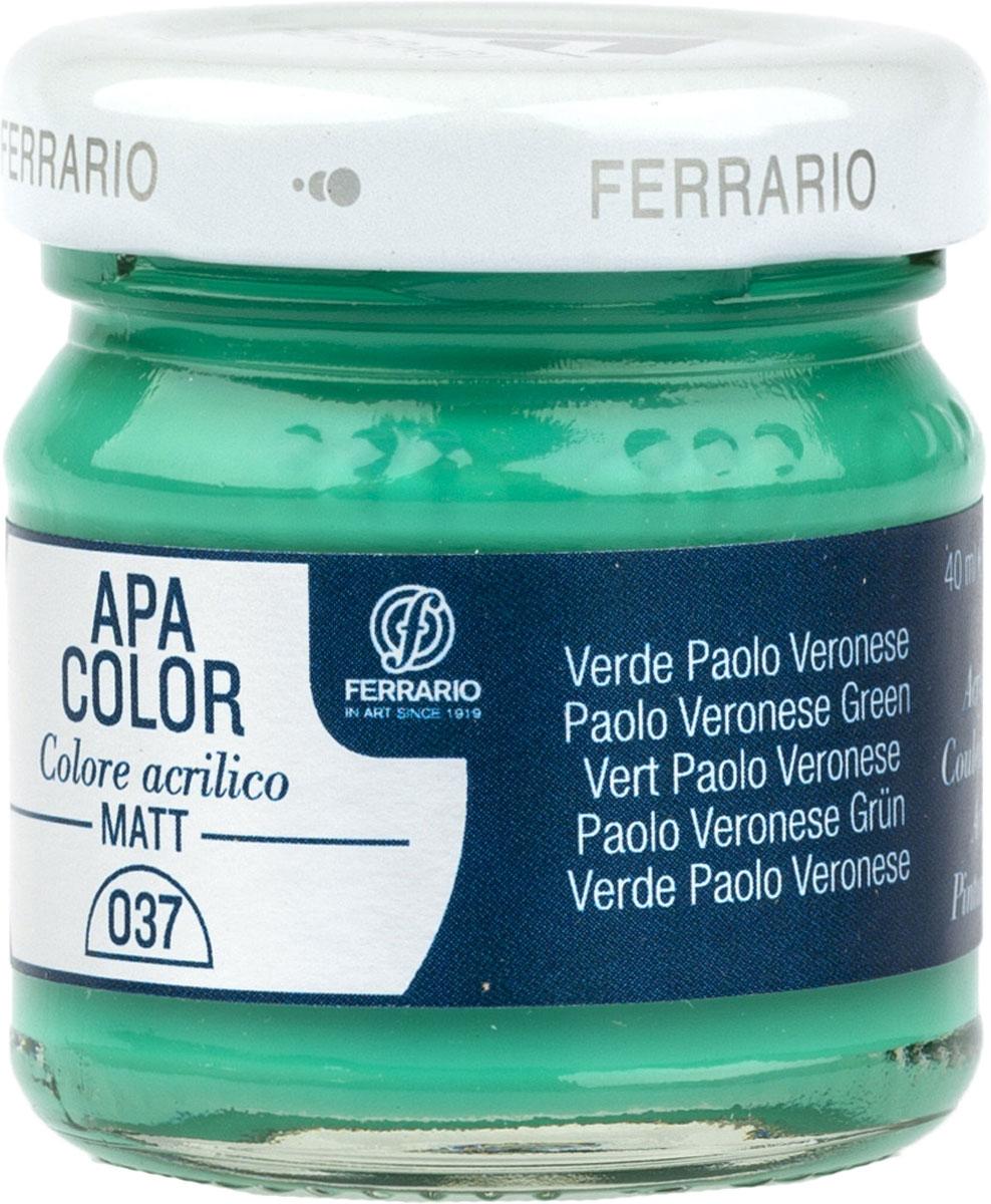 Ferrario Краска акриловая Apa Color цвет зеленый Паоло ВеронезеBA0040А0037Матовая акриловая краска Apa Color итальянской компании Ferrario на водной основе, готова к использованию. Основные качества акриловой краски Apa Color: прочность, светостойкость и экологичность. Благодаря акриловой смоле Apa Color пластична и не дает трещин. Именно поэтому краска прекрасно ложится на любые поверхности, будь то стекло, дерево или ткань, что особенно хорошо в дизайне и декоре. Она быстро сохнет, после высыхания становится водостойкой. Акриловая краска Apa Color не потускнеет со временем, ее светостойкость не позволит измениться цвету, он не выгорит на солнце и не пожелтеет. Акриловая краска Apa Color – это отличный выбор в пользу яркой живописи, так как в ее палитре только глубокие и насыщенные цвета. Из-за того, что акриловая краска Apa Color на водной основе, она почти совсем не пахнет, малотоксична – подходит для работы в помещениях, можно заниматься творчеством вместе с детьми. Акриловая краска Apa Color разводится водой, однако это не значит, что для нее нельзя использовать специальные растворители и медиумы, предназначенные для акриловых красок – в этом случае сохраняется высокая пигментированность, но объем краски увеличивается и появляется возможность создания различных фактур и эффектов. Акриловую краску Apa Color легко наносить кистью, шпателем, валиком.