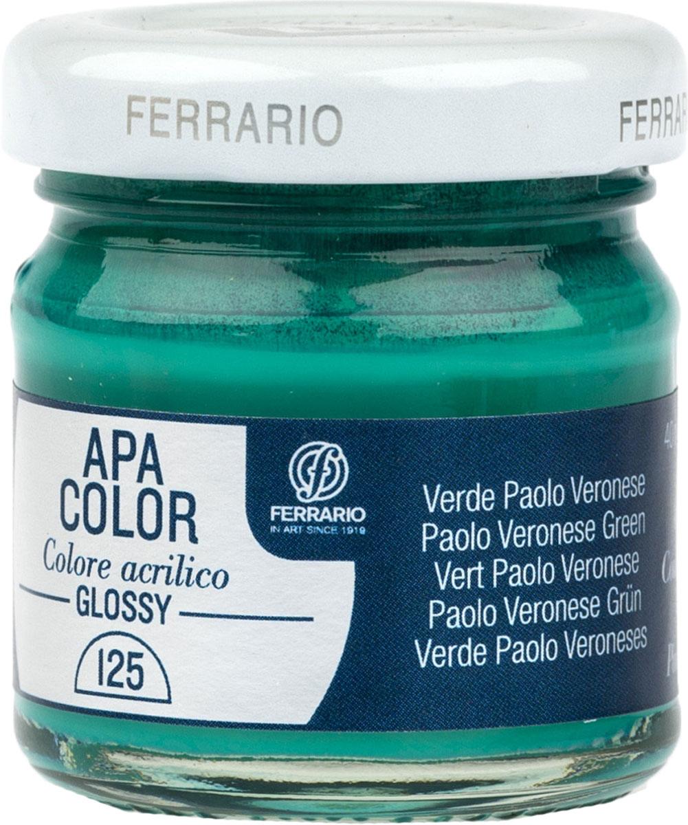 Ferrario Краска акриловая Apa Color цвет Зеленый Паоло Веронезе BA0040В0125BA0040В0125Глянцевая акриловая краска Apa Color итальянской компании Ferrario на водной основе, готова к использованию. Основные качества акриловой краски Apa Color: прочность, светостойкость и экологичность. Благодаря акриловой смоле Apa Color пластична и не дает трещин. Именно поэтому краска прекрасно ложится на любые поверхности, будь то стекло, дерево или ткань, что особенно хорошо в дизайне и декоре. Она быстро сохнет, после высыхания становится водостойкой. Акриловая краска Apa Color не потускнеет со временем, ее светостойкость не позволит измениться цвету, он не выгорит на солнце и не пожелтеет. Акриловая краска Apa Color – это отличный выбор в пользу яркой живописи, так как в ее палитре только глубокие и насыщенные цвета. Из-за того, что акриловая краска Apa Color на водной основе, она почти совсем не пахнет, малотоксична – подходит для работы в помещениях, можно заниматься творчеством вместе с детьми. Акриловая краска Apa Color разводится водой, однако это не значит, что для нее нельзя использовать специальные растворители и медиумы, предназначенные для акриловых красок – в этом случае сохраняется высокая пигментированность, но объем краски увеличивается и появляется возможность создания различных фактур и эффектов. Акриловую краску Apa Color легко наносить кистью, шпателем, валиком.