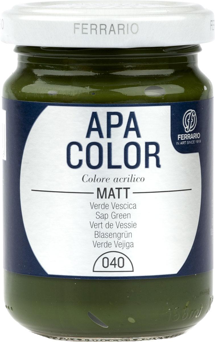Ferrario Краска акриловая Apa Color цвет зеленый сокBA0095AO040Матовая акриловая краска Apa Color итальянской компании Ferrario на водной основе, готова к использованию. Основные качества акриловой краски Apa Color: прочность, светостойкость и экологичность. Благодаря акриловой смоле Apa Color пластична и не дает трещин. Именно поэтому краска прекрасно ложится на любые поверхности, будь то стекло, дерево или ткань, что особенно хорошо в дизайне и декоре. Она быстро сохнет, после высыхания становится водостойкой. Акриловая краска Apa Color не потускнеет со временем, ее светостойкость не позволит измениться цвету, он не выгорит на солнце и не пожелтеет. Акриловая краска Apa Color – это отличный выбор в пользу яркой живописи, так как в ее палитре только глубокие и насыщенные цвета. Из-за того, что акриловая краска Apa Color на водной основе, она почти совсем не пахнет, малотоксична – подходит для работы в помещениях, можно заниматься творчеством вместе с детьми. Акриловая краска Apa Color разводится водой, однако это не значит, что для нее нельзя использовать специальные растворители и медиумы, предназначенные для акриловых красок – в этом случае сохраняется высокая пигментированность, но объем краски увеличивается и появляется возможность создания различных фактур и эффектов. Акриловую краску Apa Color легко наносить кистью, шпателем, валиком.