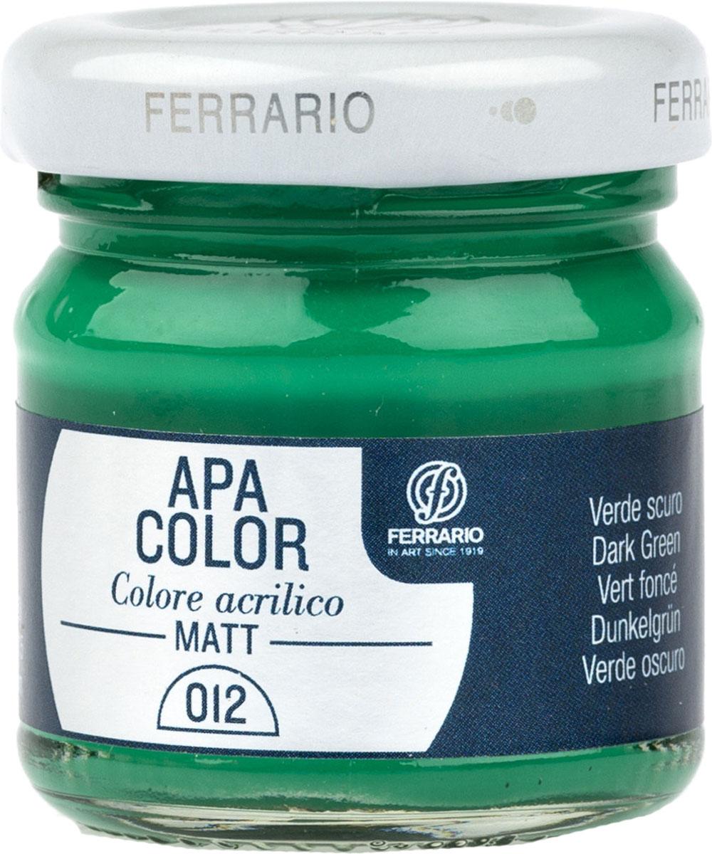 Ferrario Краска акриловая Apa Color цвет зеленый темный BA0040А0012BA0040А0012Матовая акриловая краска Apa Color итальянской компании Ferrario на водной основе, готова к использованию. Основные качества акриловой краски Apa Color: прочность, светостойкость и экологичность. Благодаря акриловой смоле Apa Color пластична и не дает трещин. Именно поэтому краска прекрасно ложится на любые поверхности, будь то стекло, дерево или ткань, что особенно хорошо в дизайне и декоре. Она быстро сохнет, после высыхания становится водостойкой. Акриловая краска Apa Color не потускнеет со временем, ее светостойкость не позволит измениться цвету, он не выгорит на солнце и не пожелтеет. Акриловая краска Apa Color – это отличный выбор в пользу яркой живописи, так как в ее палитре только глубокие и насыщенные цвета. Из-за того, что акриловая краска Apa Color на водной основе, она почти совсем не пахнет, малотоксична – подходит для работы в помещениях, можно заниматься творчеством вместе с детьми. Акриловая краска Apa Color разводится водой, однако это не значит, что для нее нельзя использовать специальные растворители и медиумы, предназначенные для акриловых красок – в этом случае сохраняется высокая пигментированность, но объем краски увеличивается и появляется возможность создания различных фактур и эффектов. Акриловую краску Apa Color легко наносить кистью, шпателем, валиком.