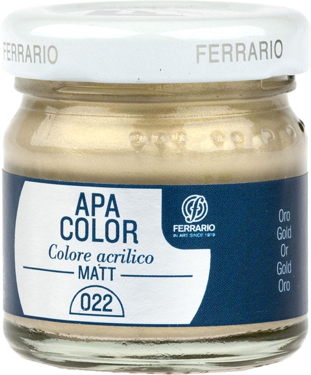 Ferrario Краска акриловая Apa Color цвет золото BA0040А0022BA0040А0022Матовая акриловая краска Apa Color итальянской компании Ferrario на водной основе, готова к использованию. Основные качества акриловой краски Apa Color: прочность, светостойкость и экологичность. Благодаря акриловой смоле Apa Color пластична и не дает трещин. Именно поэтому краска прекрасно ложится на любые поверхности, будь то стекло, дерево или ткань, что особенно хорошо в дизайне и декоре. Она быстро сохнет, после высыхания становится водостойкой. Акриловая краска Apa Color не потускнеет со временем, ее светостойкость не позволит измениться цвету, он не выгорит на солнце и не пожелтеет. Акриловая краска Apa Color – это отличный выбор в пользу яркой живописи, так как в ее палитре только глубокие и насыщенные цвета. Из-за того, что акриловая краска Apa Color на водной основе, она почти совсем не пахнет, малотоксична – подходит для работы в помещениях, можно заниматься творчеством вместе с детьми. Акриловая краска Apa Color разводится водой, однако это не значит, что для нее нельзя использовать специальные растворители и медиумы, предназначенные для акриловых красок – в этом случае сохраняется высокая пигментированность, но объем краски увеличивается и появляется возможность создания различных фактур и эффектов. Акриловую краску Apa Color легко наносить кистью, шпателем, валиком.