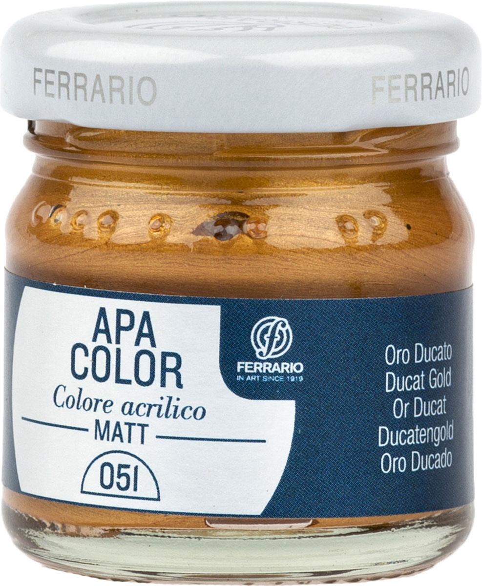 Ferrario Краска акриловая Apa Color цвет золото дукатBA0040А0051Матовая акриловая краска Apa Color итальянской компании Ferrario на водной основе, готова к использованию. Основные качества акриловой краски Apa Color: прочность, светостойкость и экологичность. Благодаря акриловой смоле Apa Color пластична и не дает трещин. Именно поэтому краска прекрасно ложится на любые поверхности, будь то стекло, дерево или ткань, что особенно хорошо в дизайне и декоре. Она быстро сохнет, после высыхания становится водостойкой. Акриловая краска Apa Color не потускнеет со временем, ее светостойкость не позволит измениться цвету, он не выгорит на солнце и не пожелтеет. Акриловая краска Apa Color – это отличный выбор в пользу яркой живописи, так как в ее палитре только глубокие и насыщенные цвета. Из-за того, что акриловая краска Apa Color на водной основе, она почти совсем не пахнет, малотоксична – подходит для работы в помещениях, можно заниматься творчеством вместе с детьми. Акриловая краска Apa Color разводится водой, однако это не значит, что для нее нельзя использовать специальные растворители и медиумы, предназначенные для акриловых красок – в этом случае сохраняется высокая пигментированность, но объем краски увеличивается и появляется возможность создания различных фактур и эффектов. Акриловую краску Apa Color легко наносить кистью, шпателем, валиком.