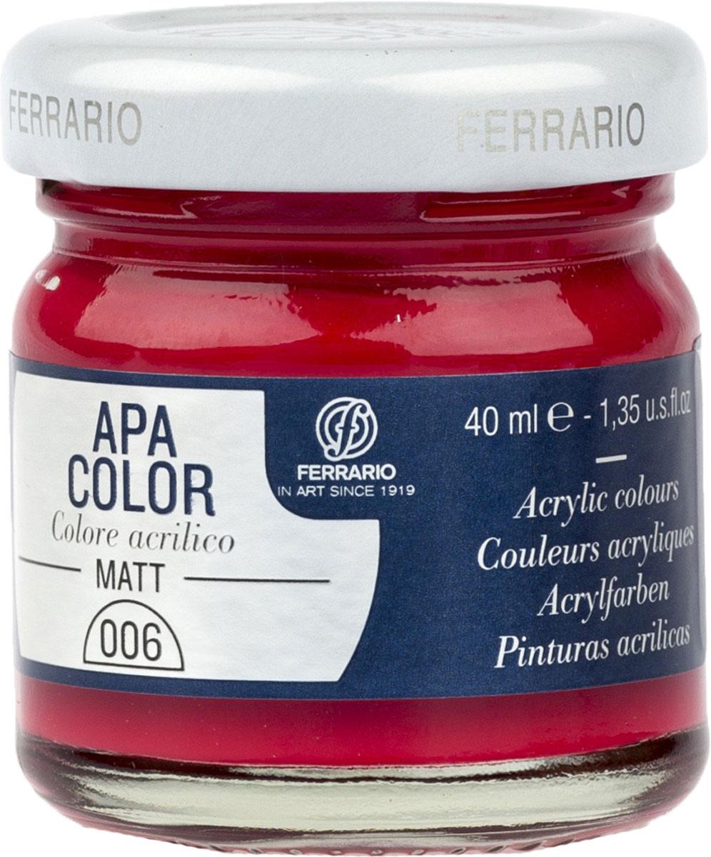 Ferrario Краска акриловая Apa Color цвет карминBA0040А0006Матовая акриловая краска Apa Color итальянской компании Ferrario на водной основе, готова к использованию. Основные качества акриловой краски Apa Color: прочность, светостойкость и экологичность. Благодаря акриловой смоле Apa Color пластична и не дает трещин. Именно поэтому краска прекрасно ложится на любые поверхности, будь то стекло, дерево или ткань, что особенно хорошо в дизайне и декоре. Она быстро сохнет, после высыхания становится водостойкой. Акриловая краска Apa Color не потускнеет со временем, ее светостойкость не позволит измениться цвету, он не выгорит на солнце и не пожелтеет. Акриловая краска Apa Color – это отличный выбор в пользу яркой живописи, так как в ее палитре только глубокие и насыщенные цвета. Из-за того, что акриловая краска Apa Color на водной основе, она почти совсем не пахнет, малотоксична – подходит для работы в помещениях, можно заниматься творчеством вместе с детьми. Акриловая краска Apa Color разводится водой, однако это не значит, что для нее нельзя использовать специальные растворители и медиумы, предназначенные для акриловых красок – в этом случае сохраняется высокая пигментированность, но объем краски увеличивается и появляется возможность создания различных фактур и эффектов. Акриловую краску Apa Color легко наносить кистью, шпателем, валиком.