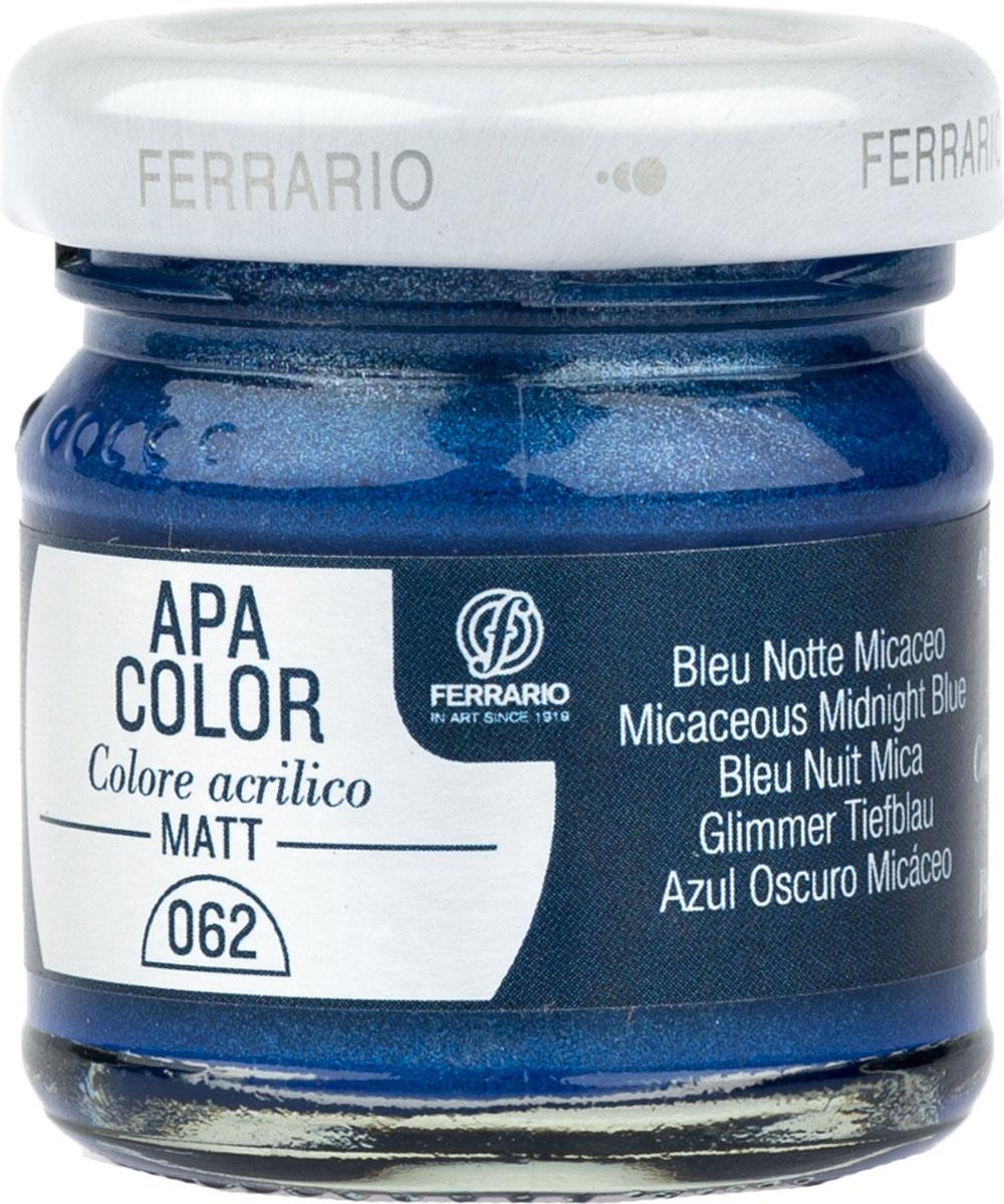 Ferrario Краска акриловая Apa Color цвет кобальт синий металлик 40 мл BA0040А0062BA0040А0062Матовая акриловая краска Apa Color итальянской компании Ferrario на водной основе, готова к использованию. Основные качества акриловой краски Apa Color: прочность, светостойкость и экологичность. Благодаря акриловой смоле Apa Color пластична и не дает трещин. Именно поэтому краска прекрасно ложится на любые поверхности, будь то стекло, дерево или ткань, что особенно хорошо в дизайне и декоре. Она быстро сохнет, после высыхания становится водостойкой. Акриловая краска Apa Color не потускнеет со временем, ее светостойкость не позволит измениться цвету, он не выгорит на солнце и не пожелтеет. Акриловая краска Apa Color – это отличный выбор в пользу яркой живописи, так как в ее палитре только глубокие и насыщенные цвета. Из-за того, что акриловая краска Apa Color на водной основе, она почти совсем не пахнет, малотоксична – подходит для работы в помещениях, можно заниматься творчеством вместе с детьми. Акриловая краска Apa Color разводится водой, однако это не значит, что для нее нельзя использовать специальные растворители и медиумы, предназначенные для акриловых красок – в этом случае сохраняется высокая пигментированность, но объем краски увеличивается и появляется возможность создания различных фактур и эффектов. Акриловую краску Apa Color легко наносить кистью, шпателем, валиком.