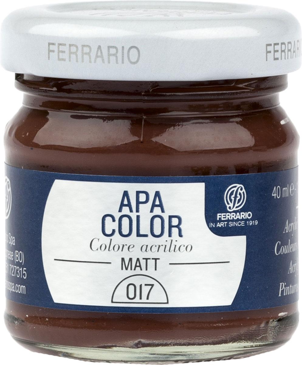 Ferrario Краска акриловая Apa Color цвет коричневый матовый 40 мл BA0040А0017BA0040А0017Матовая акриловая краска Apa Color итальянской компании Ferrario на водной основе, готова к использованию. Основные качества акриловой краски Apa Color: прочность, светостойкость и экологичность. Благодаря акриловой смоле Apa Color пластична и не дает трещин. Именно поэтому краска прекрасно ложится на любые поверхности, будь то стекло, дерево или ткань, что особенно хорошо в дизайне и декоре. Она быстро сохнет, после высыхания становится водостойкой. Акриловая краска Apa Color не потускнеет со временем, ее светостойкость не позволит измениться цвету, он не выгорит на солнце и не пожелтеет. Акриловая краска Apa Color – это отличный выбор в пользу яркой живописи, так как в ее палитре только глубокие и насыщенные цвета. Из-за того, что акриловая краска Apa Color на водной основе, она почти совсем не пахнет, малотоксична – подходит для работы в помещениях, можно заниматься творчеством вместе с детьми. Акриловая краска Apa Color разводится водой, однако это не значит, что для нее нельзя использовать специальные растворители и медиумы, предназначенные для акриловых красок – в этом случае сохраняется высокая пигментированность, но объем краски увеличивается и появляется возможность создания различных фактур и эффектов. Акриловую краску Apa Color легко наносить кистью, шпателем, валиком.