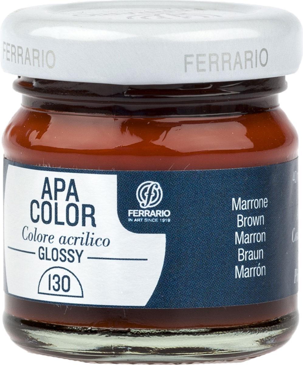Ferrario Краска акриловая Apa Color цвет коричневый глянцевый 40 мл BA0040В0130BA0040В0130Глянцевая акриловая краска Apa Color итальянской компании Ferrario на водной основе, готова к использованию. Основные качества акриловой краски Apa Color: прочность, светостойкость и экологичность. Благодаря акриловой смоле Apa Color пластична и не дает трещин. Именно поэтому краска прекрасно ложится на любые поверхности, будь то стекло, дерево или ткань, что особенно хорошо в дизайне и декоре. Она быстро сохнет, после высыхания становится водостойкой. Акриловая краска Apa Color не потускнеет со временем, ее светостойкость не позволит измениться цвету, он не выгорит на солнце и не пожелтеет. Акриловая краска Apa Color – это отличный выбор в пользу яркой живописи, так как в ее палитре только глубокие и насыщенные цвета. Из-за того, что акриловая краска Apa Color на водной основе, она почти совсем не пахнет, малотоксична – подходит для работы в помещениях, можно заниматься творчеством вместе с детьми. Акриловая краска Apa Color разводится водой, однако это не значит, что для нее нельзя использовать специальные растворители и медиумы, предназначенные для акриловых красок – в этом случае сохраняется высокая пигментированность, но объем краски увеличивается и появляется возможность создания различных фактур и эффектов. Акриловую краску Apa Color легко наносить кистью, шпателем, валиком.