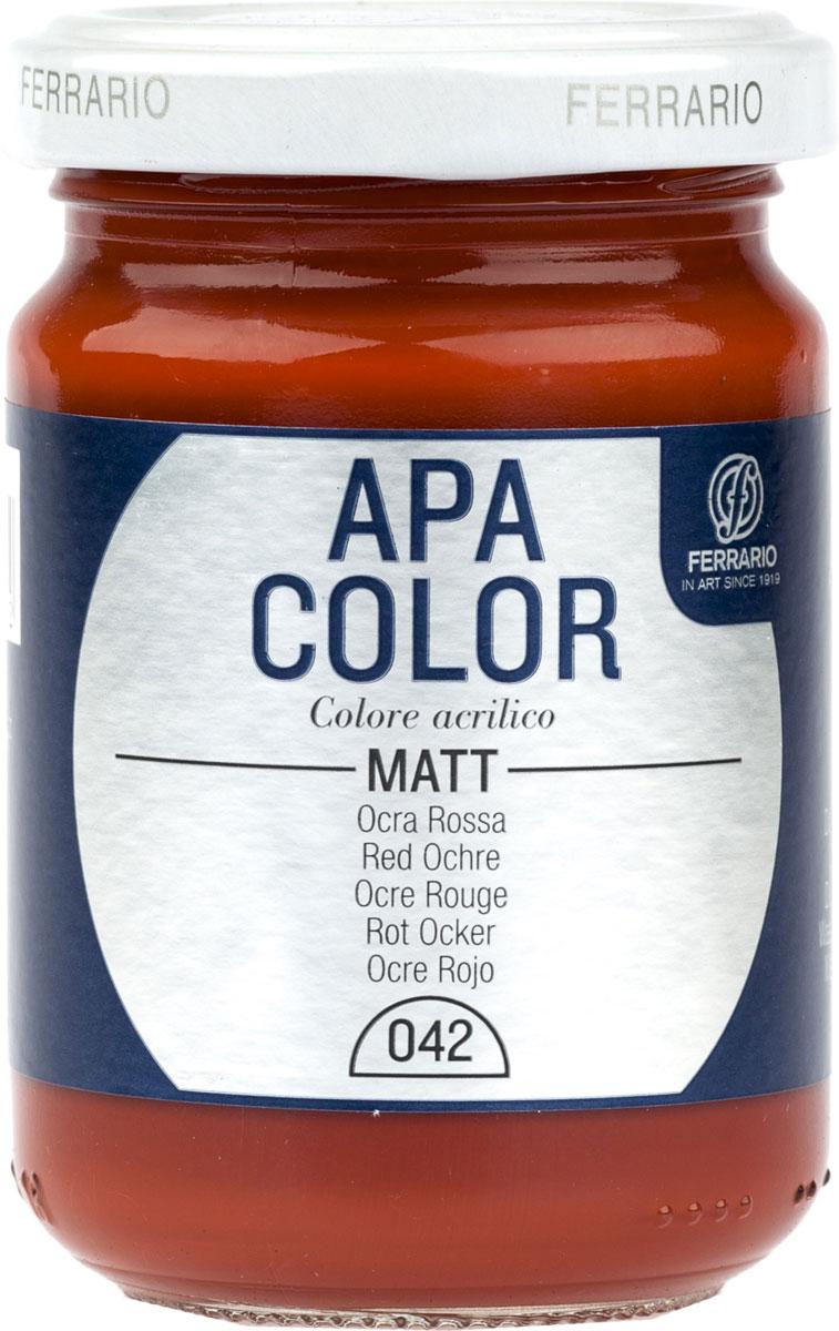 Ferrario Краска акриловая Apa Color цвет красная охраBA0095AO042Матовая акриловая краска Apa Color итальянской компании Ferrario на водной основе, готова к использованию. Основные качества акриловой краски Apa Color: прочность, светостойкость и экологичность. Благодаря акриловой смоле Apa Color пластична и не дает трещин. Именно поэтому краска прекрасно ложится на любые поверхности, будь то стекло, дерево или ткань, что особенно хорошо в дизайне и декоре. Она быстро сохнет, после высыхания становится водостойкой. Акриловая краска Apa Color не потускнеет со временем, ее светостойкость не позволит измениться цвету, он не выгорит на солнце и не пожелтеет. Акриловая краска Apa Color – это отличный выбор в пользу яркой живописи, так как в ее палитре только глубокие и насыщенные цвета. Из-за того, что акриловая краска Apa Color на водной основе, она почти совсем не пахнет, малотоксична – подходит для работы в помещениях, можно заниматься творчеством вместе с детьми. Акриловая краска Apa Color разводится водой, однако это не значит, что для нее нельзя использовать специальные растворители и медиумы, предназначенные для акриловых красок – в этом случае сохраняется высокая пигментированность, но объем краски увеличивается и появляется возможность создания различных фактур и эффектов. Акриловую краску Apa Color легко наносить кистью, шпателем, валиком.