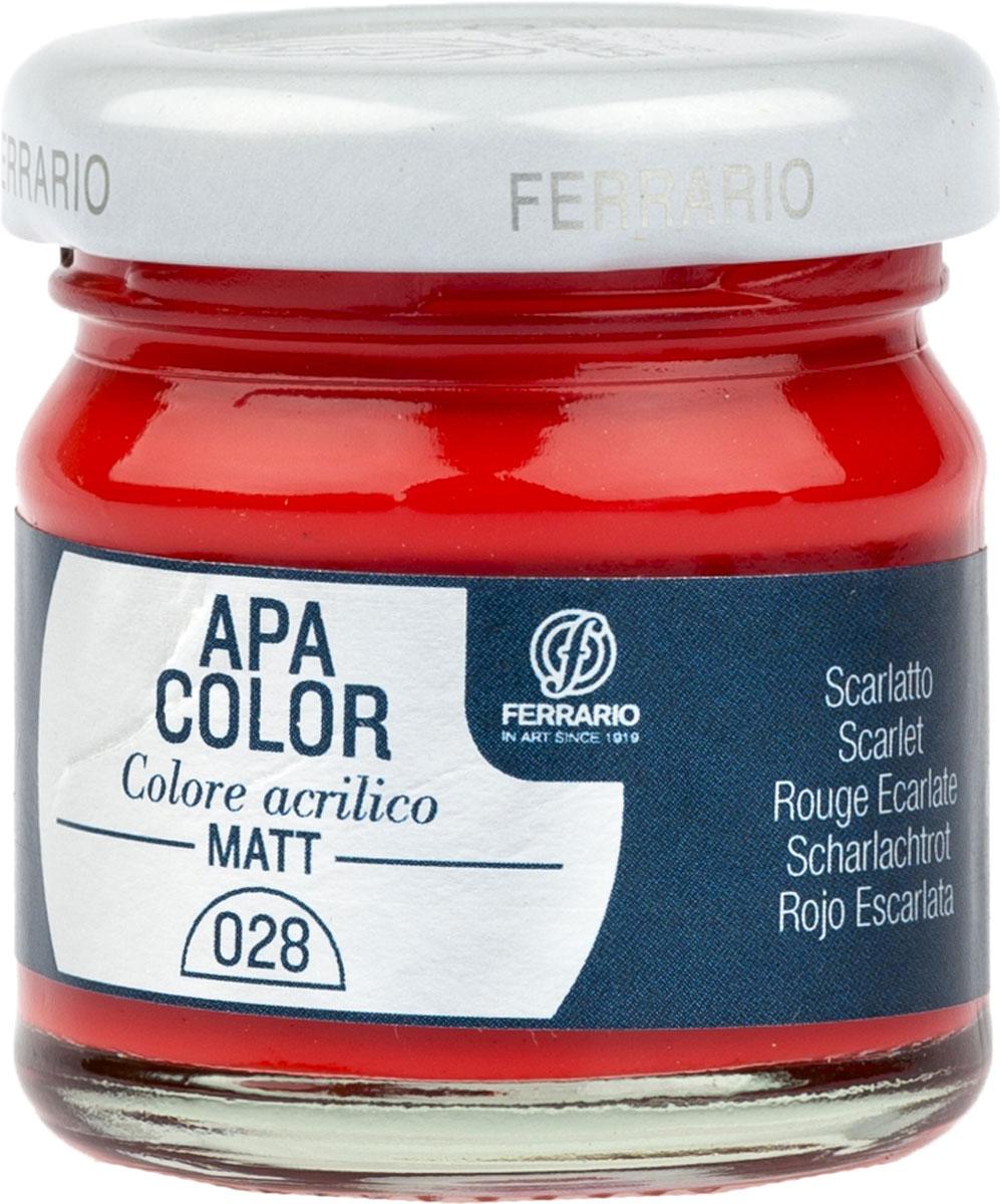 Ferrario Краска акриловая Apa Color цвет красный матовый 40 мл BA0040А0028BA0040А0028Матовая акриловая краска Apa Color итальянской компании Ferrario на водной основе, готова к использованию. Основные качества акриловой краски Apa Color: прочность, светостойкость и экологичность. Благодаря акриловой смоле Apa Color пластична и не дает трещин. Именно поэтому краска прекрасно ложится на любые поверхности, будь то стекло, дерево или ткань, что особенно хорошо в дизайне и декоре. Она быстро сохнет, после высыхания становится водостойкой. Акриловая краска Apa Color не потускнеет со временем, ее светостойкость не позволит измениться цвету, он не выгорит на солнце и не пожелтеет. Акриловая краска Apa Color – это отличный выбор в пользу яркой живописи, так как в ее палитре только глубокие и насыщенные цвета. Из-за того, что акриловая краска Apa Color на водной основе, она почти совсем не пахнет, малотоксична – подходит для работы в помещениях, можно заниматься творчеством вместе с детьми. Акриловая краска Apa Color разводится водой, однако это не значит, что для нее нельзя использовать специальные растворители и медиумы, предназначенные для акриловых красок – в этом случае сохраняется высокая пигментированность, но объем краски увеличивается и появляется возможность создания различных фактур и эффектов. Акриловую краску Apa Color легко наносить кистью, шпателем, валиком.