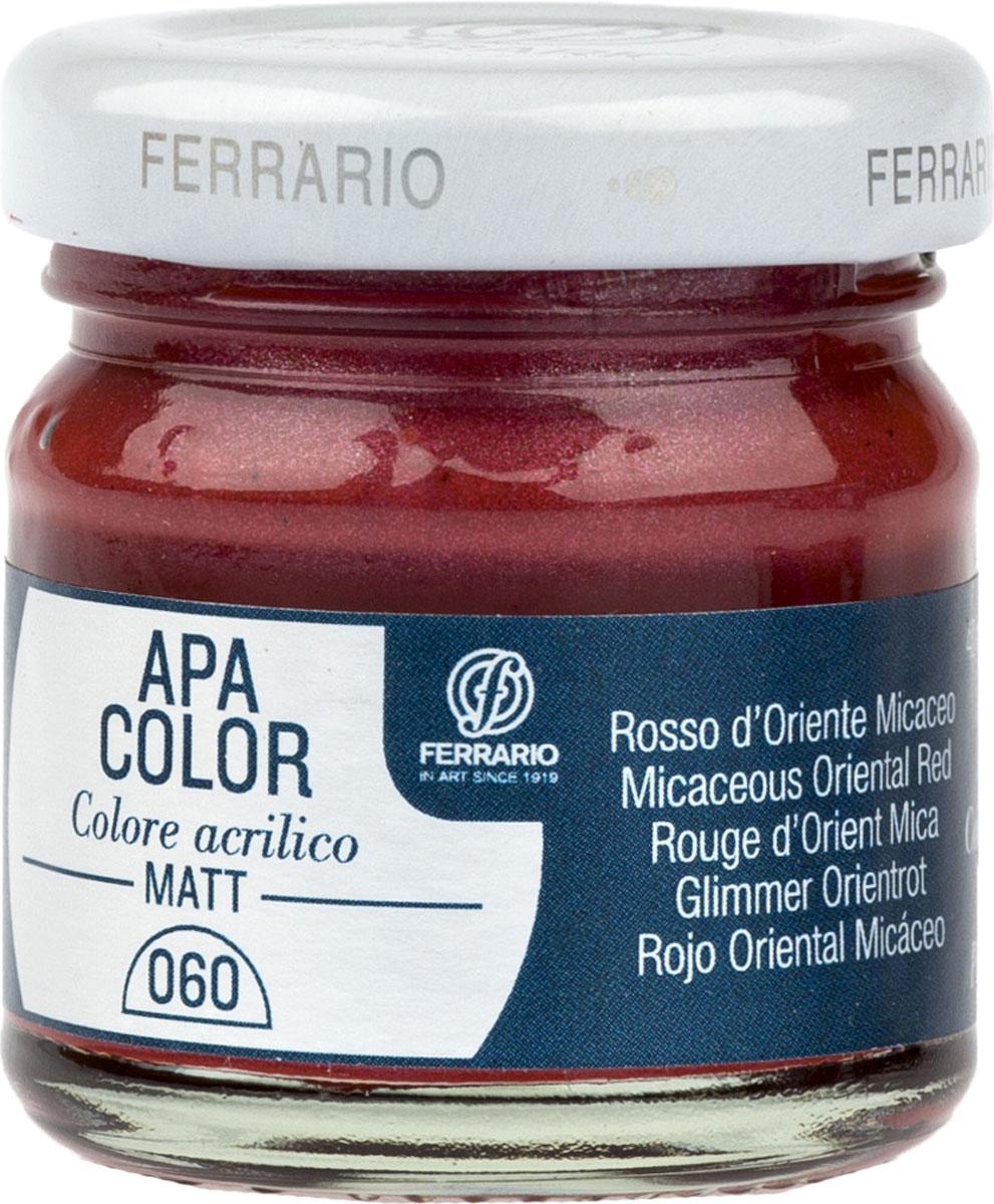 Ferrario Краска акриловая Apa Color цвет красный восточный металлик 40 мл BA0040А0060BA0040А0060Матовая акриловая краска Apa Color итальянской компании Ferrario на водной основе, готова к использованию. Основные качества акриловой краски Apa Color: прочность, светостойкость и экологичность. Благодаря акриловой смоле Apa Color пластична и не дает трещин. Именно поэтому краска прекрасно ложится на любые поверхности, будь то стекло, дерево или ткань, что особенно хорошо в дизайне и декоре. Она быстро сохнет, после высыхания становится водостойкой. Акриловая краска Apa Color не потускнеет со временем, ее светостойкость не позволит измениться цвету, он не выгорит на солнце и не пожелтеет. Акриловая краска Apa Color – это отличный выбор в пользу яркой живописи, так как в ее палитре только глубокие и насыщенные цвета. Из-за того, что акриловая краска Apa Color на водной основе, она почти совсем не пахнет, малотоксична – подходит для работы в помещениях, можно заниматься творчеством вместе с детьми. Акриловая краска Apa Color разводится водой, однако это не значит, что для нее нельзя использовать специальные растворители и медиумы, предназначенные для акриловых красок – в этом случае сохраняется высокая пигментированность, но объем краски увеличивается и появляется возможность создания различных фактур и эффектов. Акриловую краску Apa Color легко наносить кистью, шпателем, валиком.