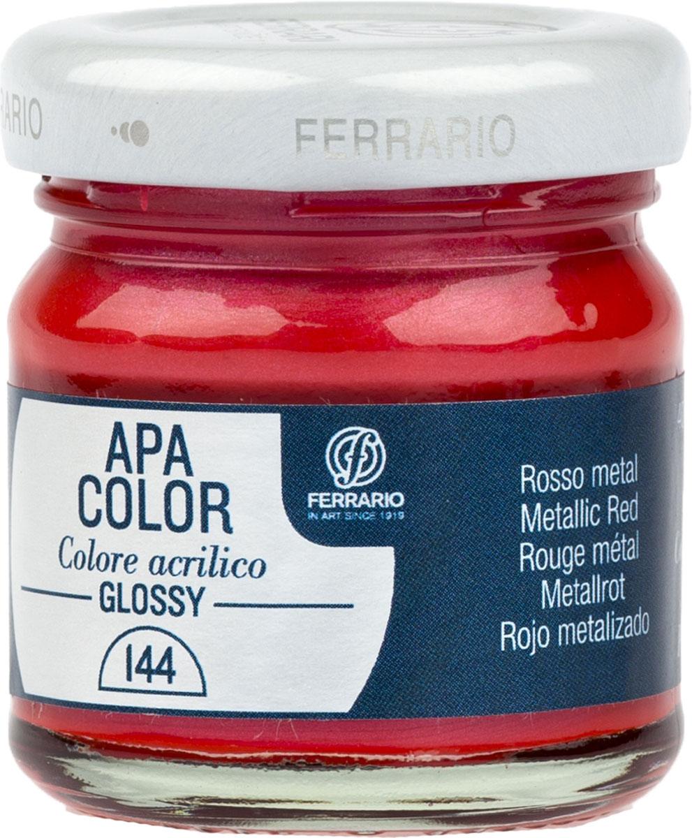 Ferrario Краска акриловая Apa Color цвет красный металлик 40 млBA0040В0144Глянцевая акриловая краска Apa Color итальянской компании Ferrario на водной основе, готова к использованию. Основные качества акриловой краски Apa Color: прочность, светостойкость и экологичность. Благодаря акриловой смоле Apa Color пластична и не дает трещин. Именно поэтому краска прекрасно ложится на любые поверхности, будь то стекло, дерево или ткань, что особенно хорошо в дизайне и декоре. Она быстро сохнет, после высыхания становится водостойкой. Акриловая краска Apa Color не потускнеет со временем, ее светостойкость не позволит измениться цвету, он не выгорит на солнце и не пожелтеет. Акриловая краска Apa Color – это отличный выбор в пользу яркой живописи, так как в ее палитре только глубокие и насыщенные цвета. Из-за того, что акриловая краска Apa Color на водной основе, она почти совсем не пахнет, малотоксична – подходит для работы в помещениях, можно заниматься творчеством вместе с детьми. Акриловая краска Apa Color разводится водой, однако это не значит, что для нее нельзя использовать специальные растворители и медиумы, предназначенные для акриловых красок – в этом случае сохраняется высокая пигментированность, но объем краски увеличивается и появляется возможность создания различных фактур и эффектов. Акриловую краску Apa Color легко наносить кистью, шпателем, валиком.