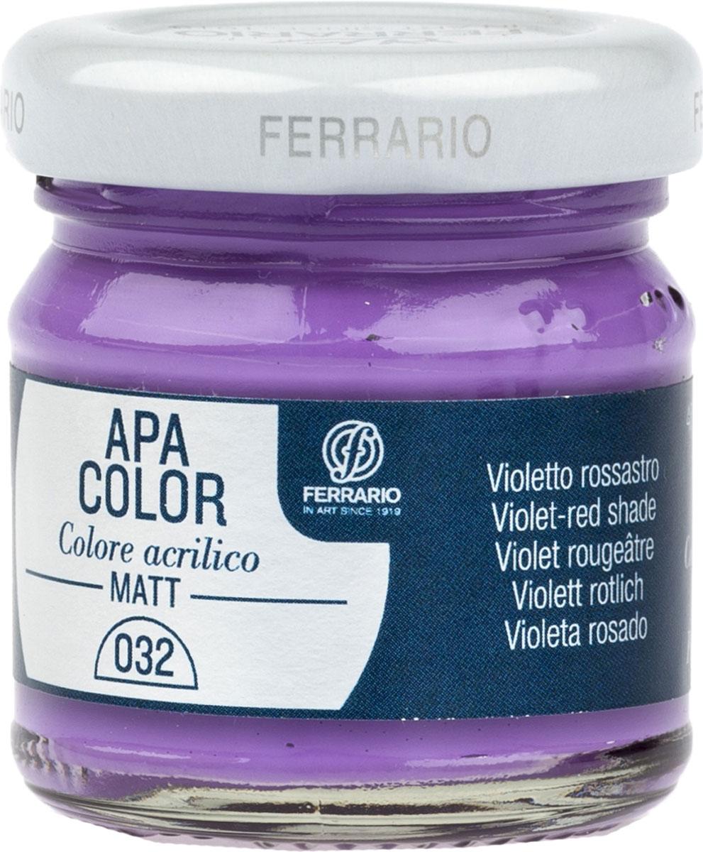 Ferrario Краска акриловая Apa Color цвет лиловый 40 мл BA0040А0032BA0040А0032Матовая акриловая краска Apa Color итальянской компании Ferrario на водной основе, готова к использованию. Основные качества акриловой краски Apa Color: прочность, светостойкость и экологичность. Благодаря акриловой смоле Apa Color пластична и не дает трещин. Именно поэтому краска прекрасно ложится на любые поверхности, будь то стекло, дерево или ткань, что особенно хорошо в дизайне и декоре. Она быстро сохнет, после высыхания становится водостойкой. Акриловая краска Apa Color не потускнеет со временем, ее светостойкость не позволит измениться цвету, он не выгорит на солнце и не пожелтеет. Акриловая краска Apa Color – это отличный выбор в пользу яркой живописи, так как в ее палитре только глубокие и насыщенные цвета. Из-за того, что акриловая краска Apa Color на водной основе, она почти совсем не пахнет, малотоксична – подходит для работы в помещениях, можно заниматься творчеством вместе с детьми. Акриловая краска Apa Color разводится водой, однако это не значит, что для нее нельзя использовать специальные растворители и медиумы, предназначенные для акриловых красок – в этом случае сохраняется высокая пигментированность, но объем краски увеличивается и появляется возможность создания различных фактур и эффектов. Акриловую краску Apa Color легко наносить кистью, шпателем, валиком.