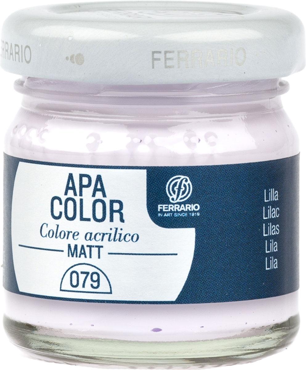 Ferrario Краска акриловая Apa Color цвет лиловый BA0040А0079BA0040А0079Матовая акриловая краска Apa Color итальянской компании Ferrario на водной основе, готова к использованию. Основные качества акриловой краски Apa Color: прочность, светостойкость и экологичность. Благодаря акриловой смоле Apa Color пластична и не дает трещин. Именно поэтому краска прекрасно ложится на любые поверхности, будь то стекло, дерево или ткань, что особенно хорошо в дизайне и декоре. Она быстро сохнет, после высыхания становится водостойкой. Акриловая краска Apa Color не потускнеет со временем, ее светостойкость не позволит измениться цвету, он не выгорит на солнце и не пожелтеет. Акриловая краска Apa Color – это отличный выбор в пользу яркой живописи, так как в ее палитре только глубокие и насыщенные цвета. Из-за того, что акриловая краска Apa Color на водной основе, она почти совсем не пахнет, малотоксична – подходит для работы в помещениях, можно заниматься творчеством вместе с детьми. Акриловая краска Apa Color разводится водой, однако это не значит, что для нее нельзя использовать специальные растворители и медиумы, предназначенные для акриловых красок – в этом случае сохраняется высокая пигментированность, но объем краски увеличивается и появляется возможность создания различных фактур и эффектов. Акриловую краску Apa Color легко наносить кистью, шпателем, валиком.
