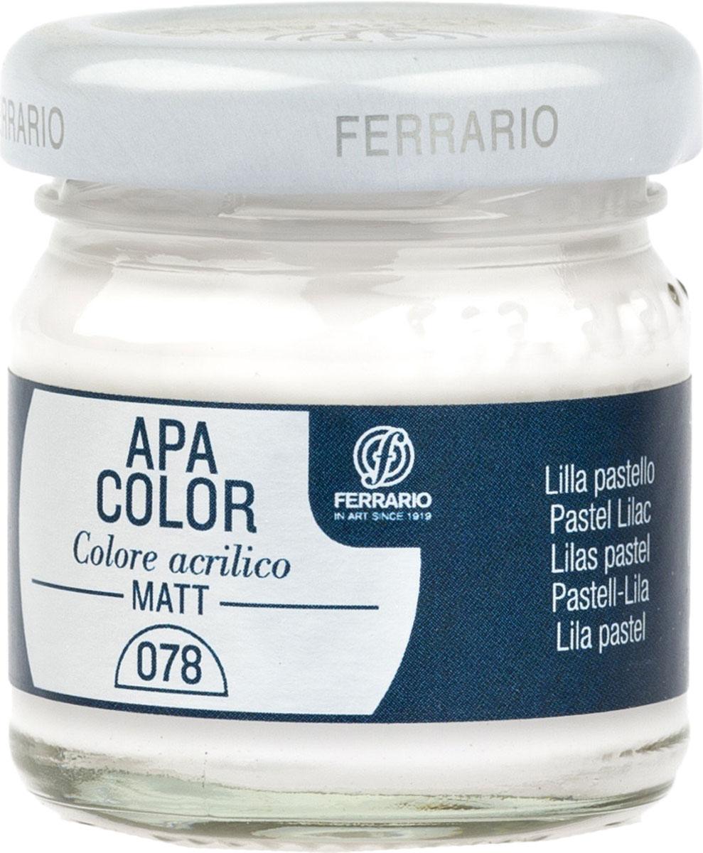 Ferrario Краска акриловая Apa Color цвет лиловый пастельный 40 млBA0040А0078Матовая акриловая краска Apa Color итальянской компании Ferrario на водной основе, готова к использованию. Основные качества акриловой краски Apa Color: прочность, светостойкость и экологичность. Благодаря акриловой смоле Apa Color пластична и не дает трещин. Именно поэтому краска прекрасно ложится на любые поверхности, будь то стекло, дерево или ткань, что особенно хорошо в дизайне и декоре. Она быстро сохнет, после высыхания становится водостойкой. Акриловая краска Apa Color не потускнеет со временем, ее светостойкость не позволит измениться цвету, он не выгорит на солнце и не пожелтеет. Акриловая краска Apa Color – это отличный выбор в пользу яркой живописи, так как в ее палитре только глубокие и насыщенные цвета. Из-за того, что акриловая краска Apa Color на водной основе, она почти совсем не пахнет, малотоксична – подходит для работы в помещениях, можно заниматься творчеством вместе с детьми. Акриловая краска Apa Color разводится водой, однако это не значит, что для нее нельзя использовать специальные растворители и медиумы, предназначенные для акриловых красок – в этом случае сохраняется высокая пигментированность, но объем краски увеличивается и появляется возможность создания различных фактур и эффектов. Акриловую краску Apa Color легко наносить кистью, шпателем, валиком.