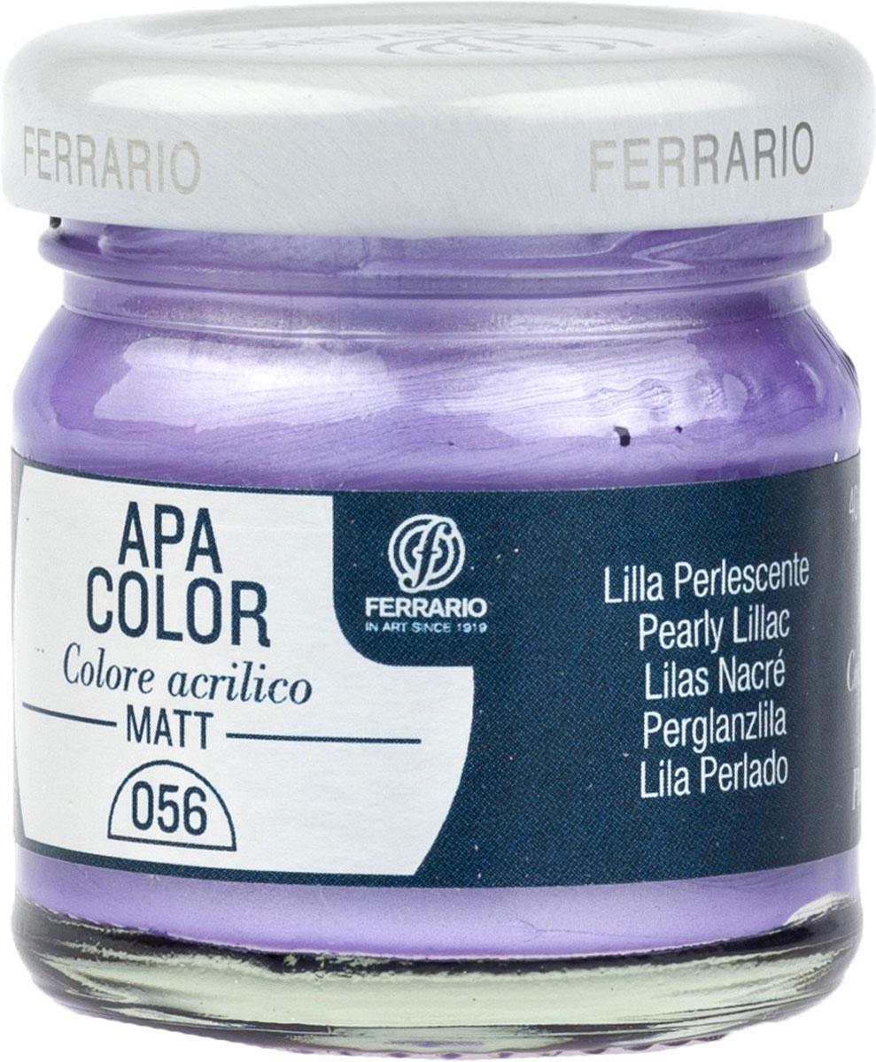 Ferrario Краска акриловая Apa Color цвет лиловый перламутровый BA0040А0056BA0040А0056Матовая акриловая краска Apa Color итальянской компании Ferrario на водной основе, готова к использованию. Основные качества акриловой краски Apa Color: прочность, светостойкость и экологичность. Благодаря акриловой смоле Apa Color пластична и не дает трещин. Именно поэтому краска прекрасно ложится на любые поверхности, будь то стекло, дерево или ткань, что особенно хорошо в дизайне и декоре. Она быстро сохнет, после высыхания становится водостойкой. Акриловая краска Apa Color не потускнеет со временем, ее светостойкость не позволит измениться цвету, он не выгорит на солнце и не пожелтеет. Акриловая краска Apa Color – это отличный выбор в пользу яркой живописи, так как в ее палитре только глубокие и насыщенные цвета. Из-за того, что акриловая краска Apa Color на водной основе, она почти совсем не пахнет, малотоксична – подходит для работы в помещениях, можно заниматься творчеством вместе с детьми. Акриловая краска Apa Color разводится водой, однако это не значит, что для нее нельзя использовать специальные растворители и медиумы, предназначенные для акриловых красок – в этом случае сохраняется высокая пигментированность, но объем краски увеличивается и появляется возможность создания различных фактур и эффектов. Акриловую краску Apa Color легко наносить кистью, шпателем, валиком.