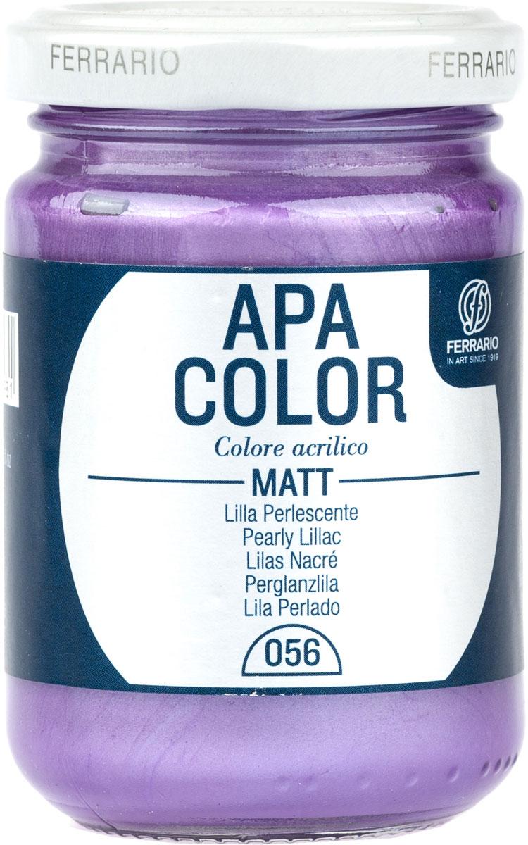 Ferrario Краска акриловая Apa Color цвет лиловый перламутровый 150 мл BA0095AO056BA0095AO056Матовая акриловая краска Apa Color итальянской компании Ferrario на водной основе, готова к использованию. Основные качества акриловой краски Apa Color: прочность, светостойкость и экологичность. Благодаря акриловой смоле Apa Color пластична и не дает трещин. Именно поэтому краска прекрасно ложится на любые поверхности, будь то стекло, дерево или ткань, что особенно хорошо в дизайне и декоре. Она быстро сохнет, после высыхания становится водостойкой. Акриловая краска Apa Color не потускнеет со временем, ее светостойкость не позволит измениться цвету, он не выгорит на солнце и не пожелтеет. Акриловая краска Apa Color – это отличный выбор в пользу яркой живописи, так как в ее палитре только глубокие и насыщенные цвета. Из-за того, что акриловая краска Apa Color на водной основе, она почти совсем не пахнет, малотоксична – подходит для работы в помещениях, можно заниматься творчеством вместе с детьми. Акриловая краска Apa Color разводится водой, однако это не значит, что для нее нельзя использовать специальные растворители и медиумы, предназначенные для акриловых красок – в этом случае сохраняется высокая пигментированность, но объем краски увеличивается и появляется возможность создания различных фактур и эффектов. Акриловую краску Apa Color легко наносить кистью, шпателем, валиком.